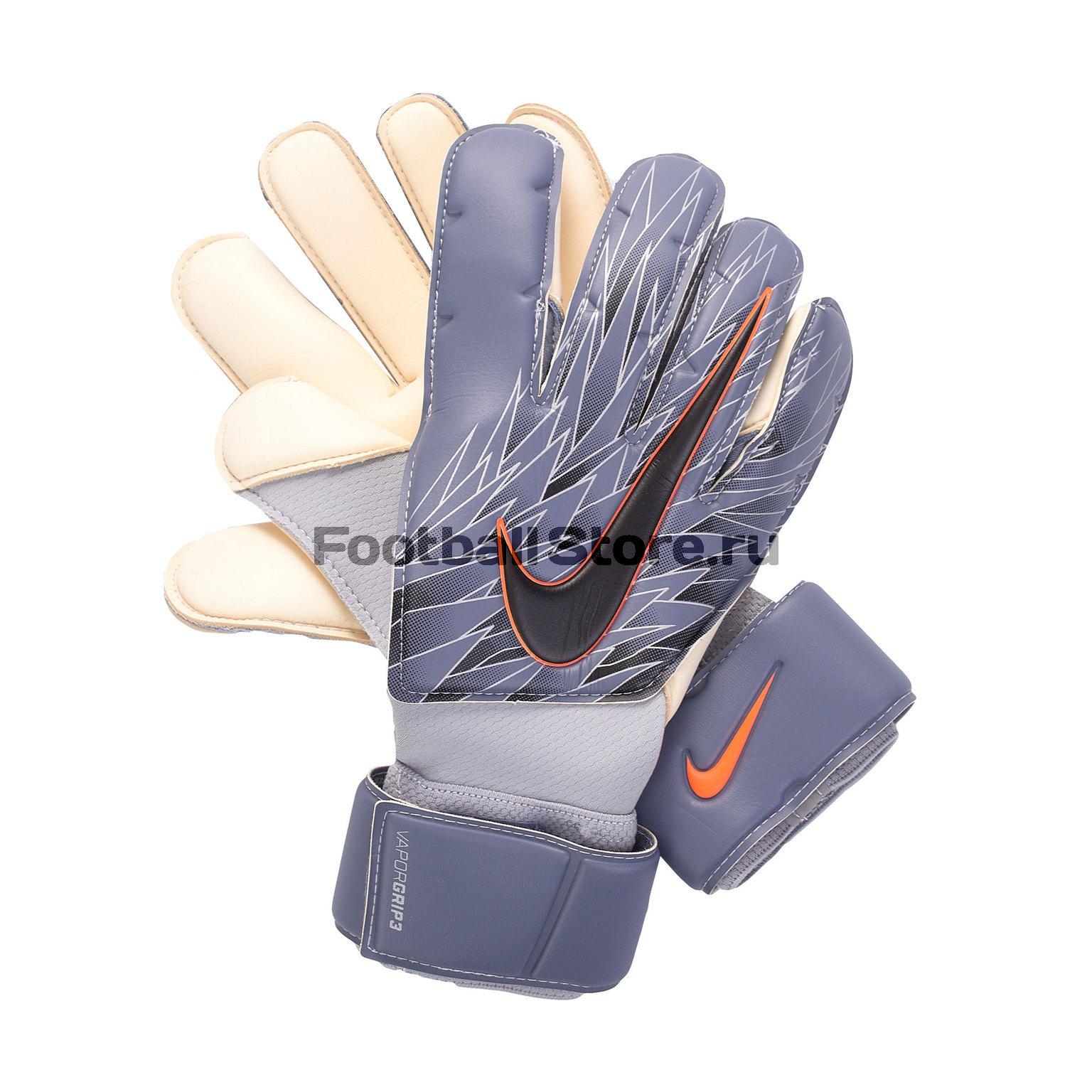 Перчатки вратарские Nike Vapor Grip 3 GS3373-490 nike nike push up grip 2 0