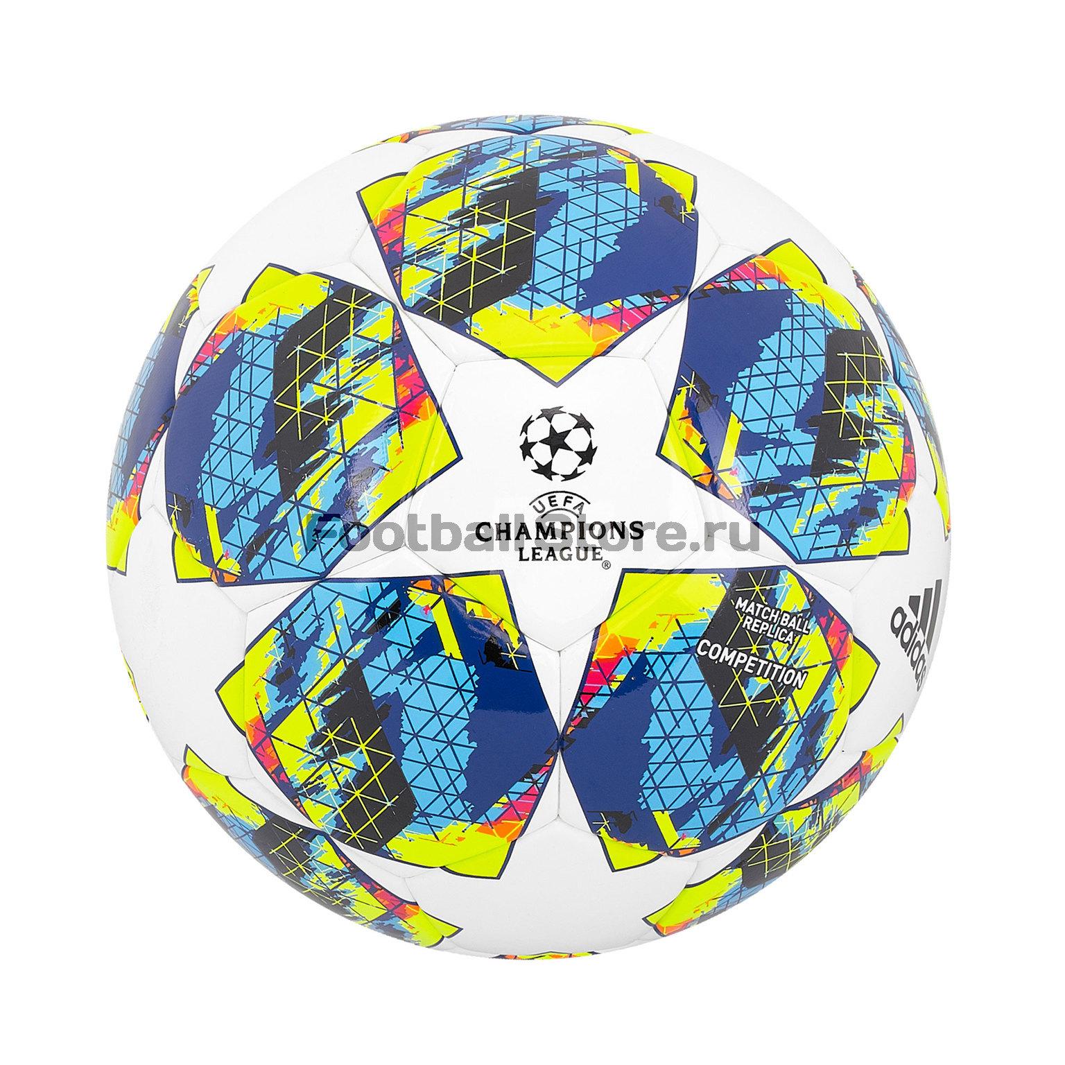 Футбольный мяч Adidas Finale Comp DY2562