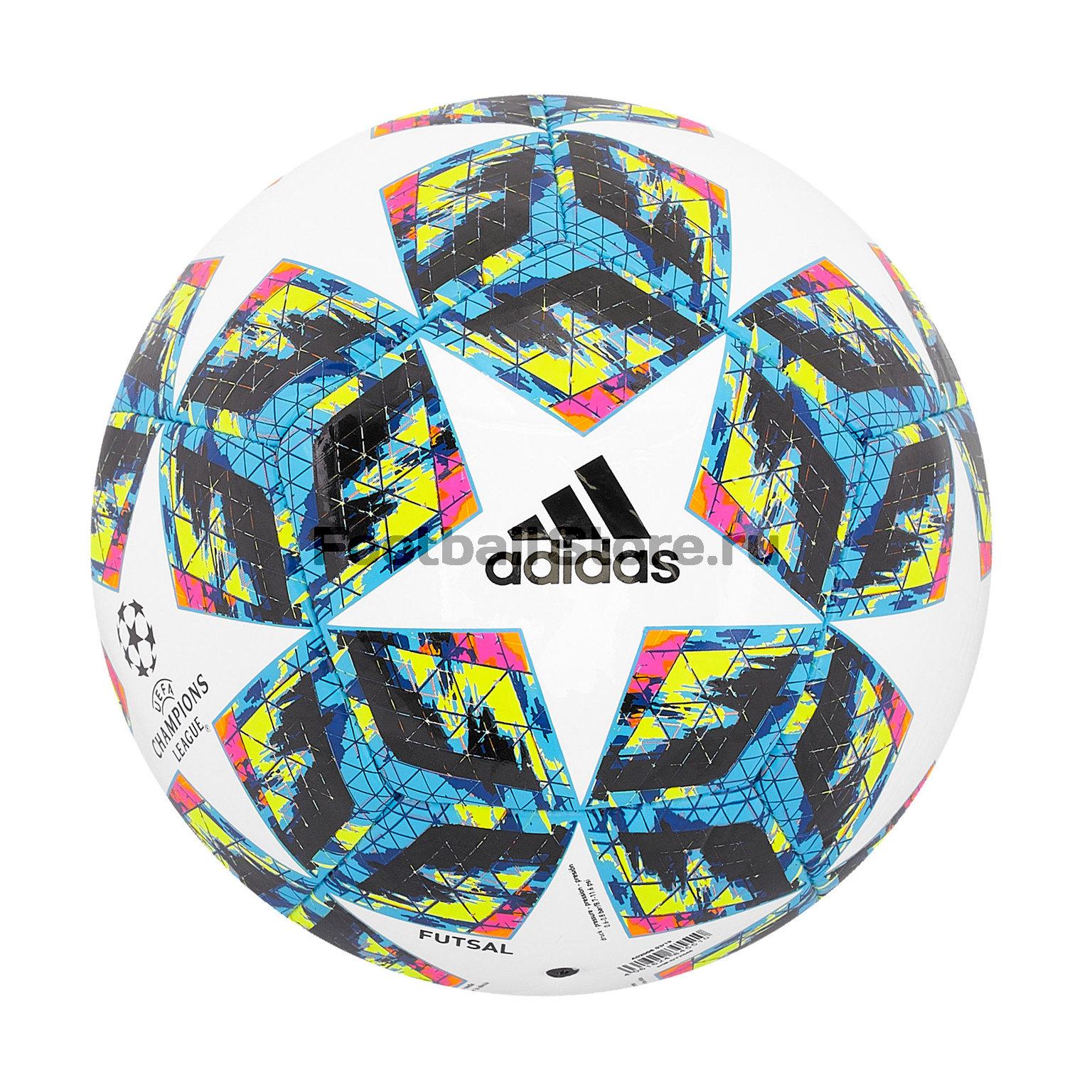 Футзальный мяч Adidas Finale Sala DY2548 цена