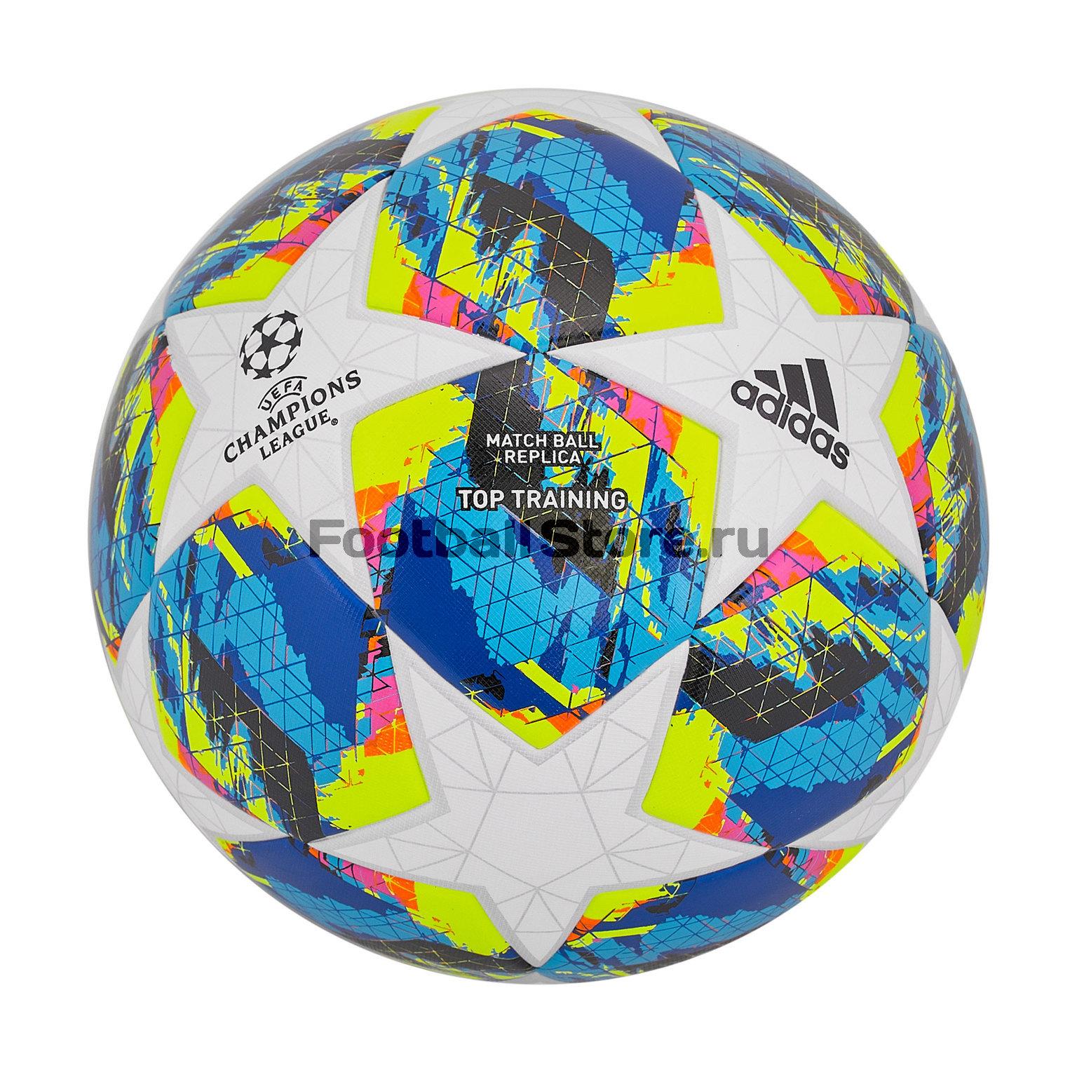 Мяч тренировочный Adidas Finale Training DY2551