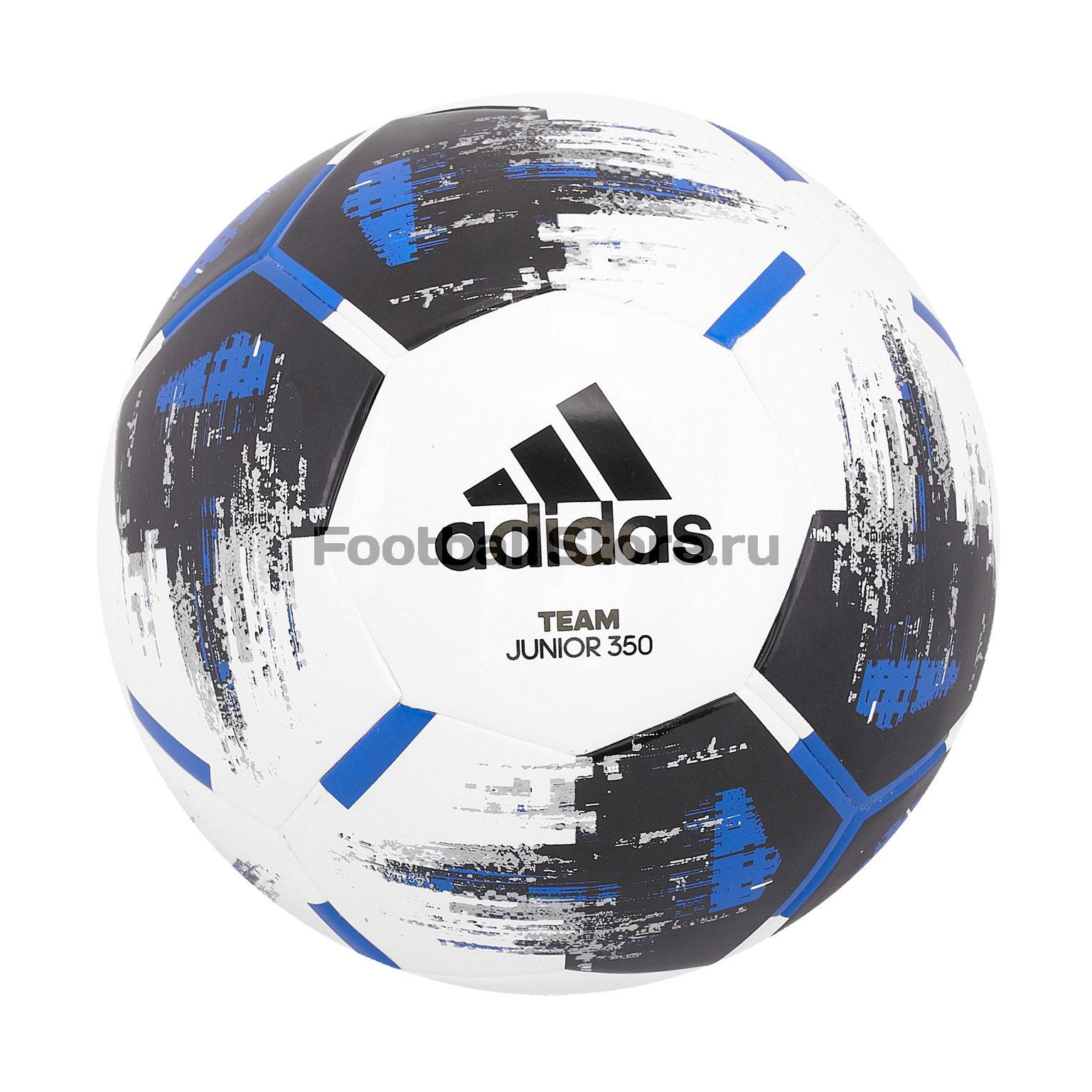 Футбольный мяч Adidas Team J350 CZ9573 цена