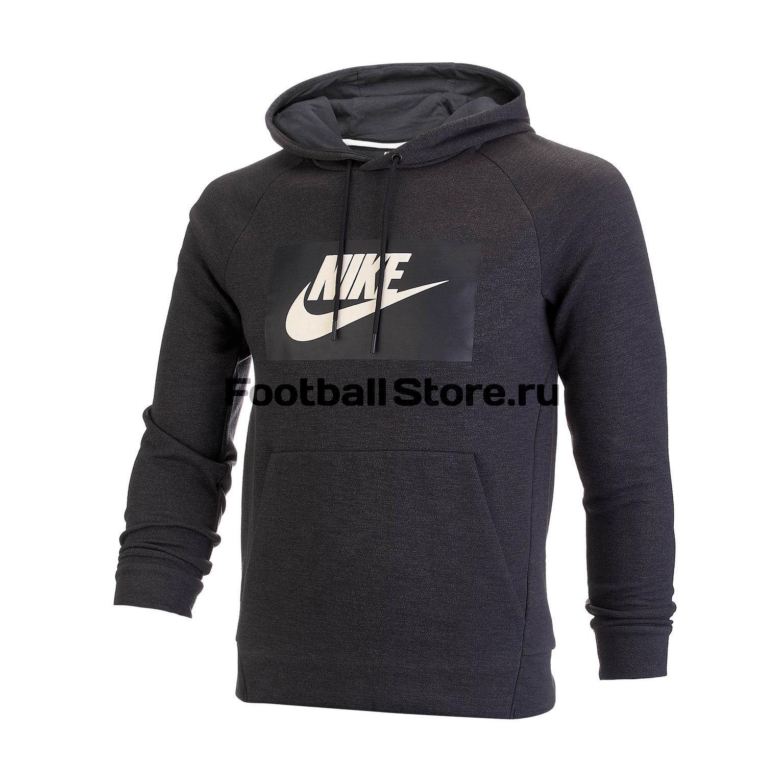 Толстовка Nike Optic Hoodie BV2989-010 толстовка nike sportswear hoodie 928719 010