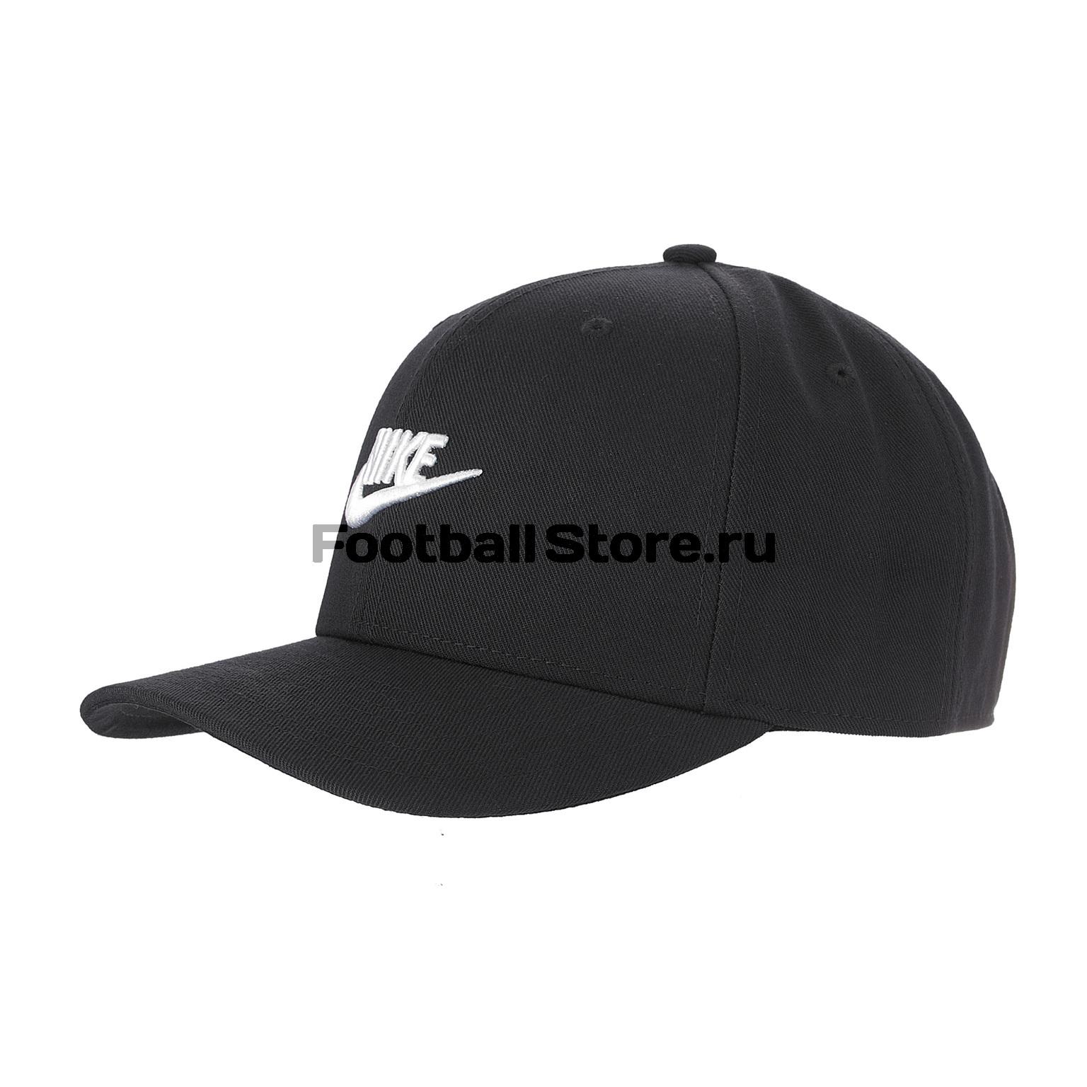 Бейсболка Nike CLC99 Cap Snapback AV6720-010