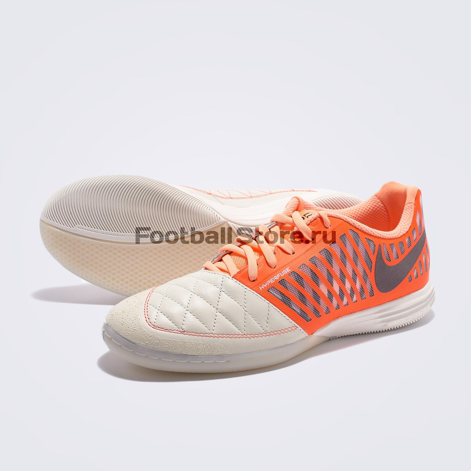 Футзалки Nike LunarGato II 580456-128