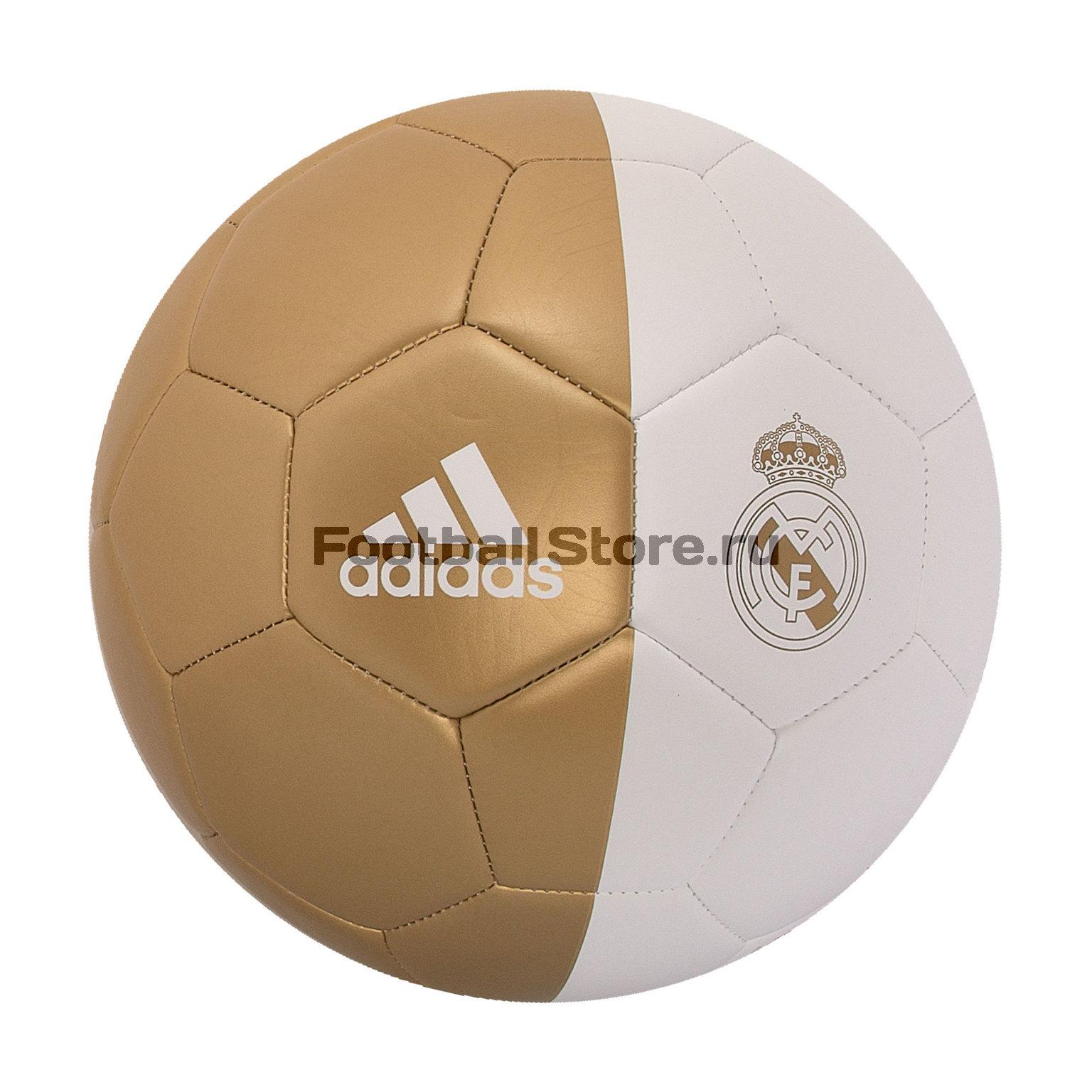 Футбольный мяч Adidas Real Madrid DY2524 мяч футбольный adidas real madrid fbl cw4156 белый серый размер 3