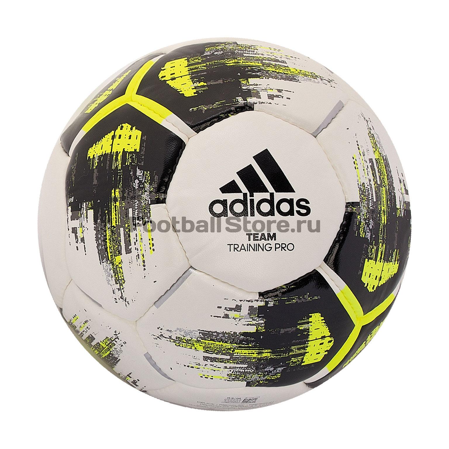 Футбольный мяч Adidas Team Training CZ2233 цена