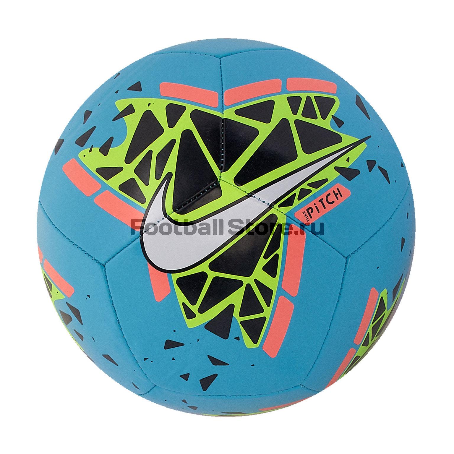 Футбольный мяч Nike Pitch SC3807-486 все цены