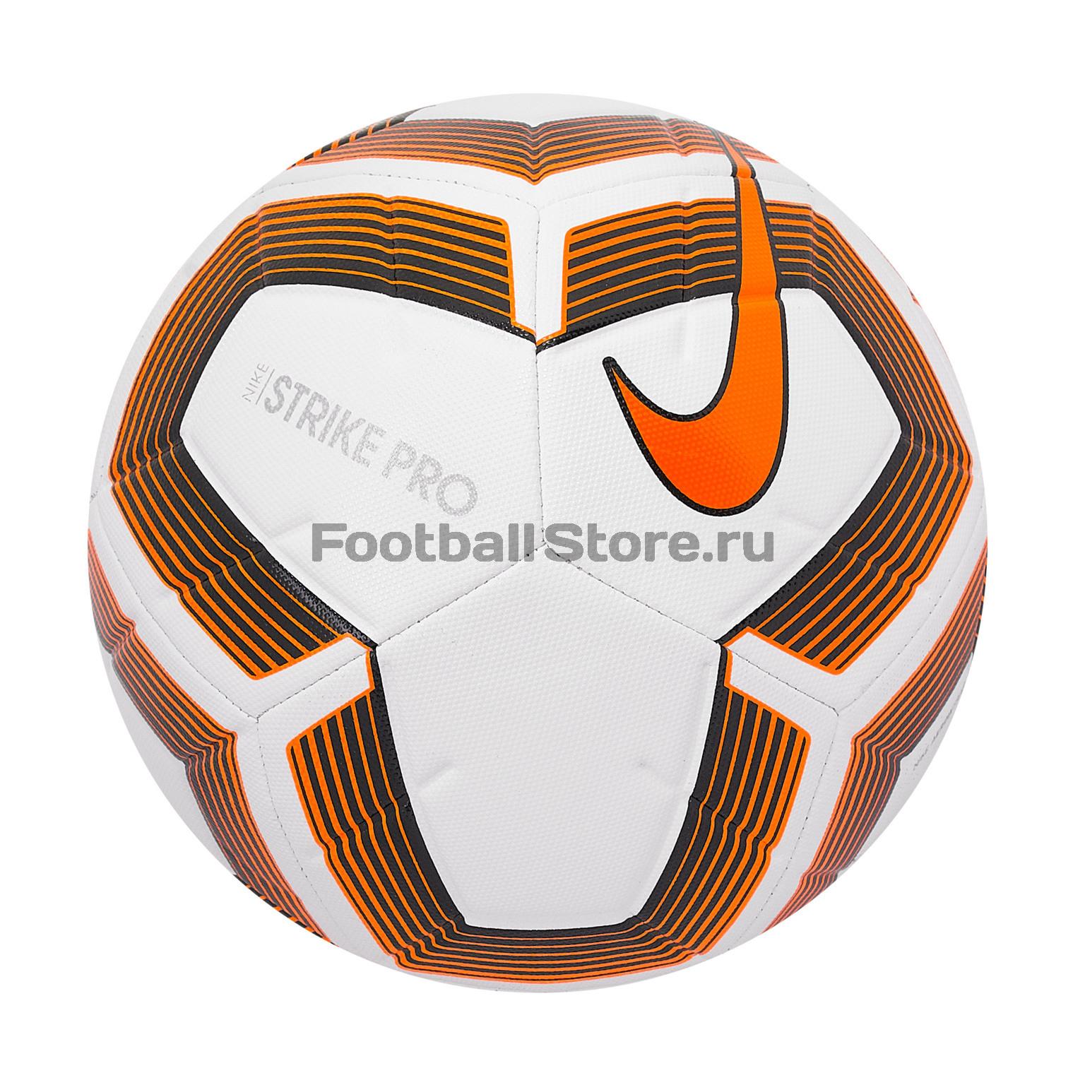 Футбольный мяч Nike Strike Pro TM SC3936-101 футбольный мяч nike strike pro team fifa sc3539 101