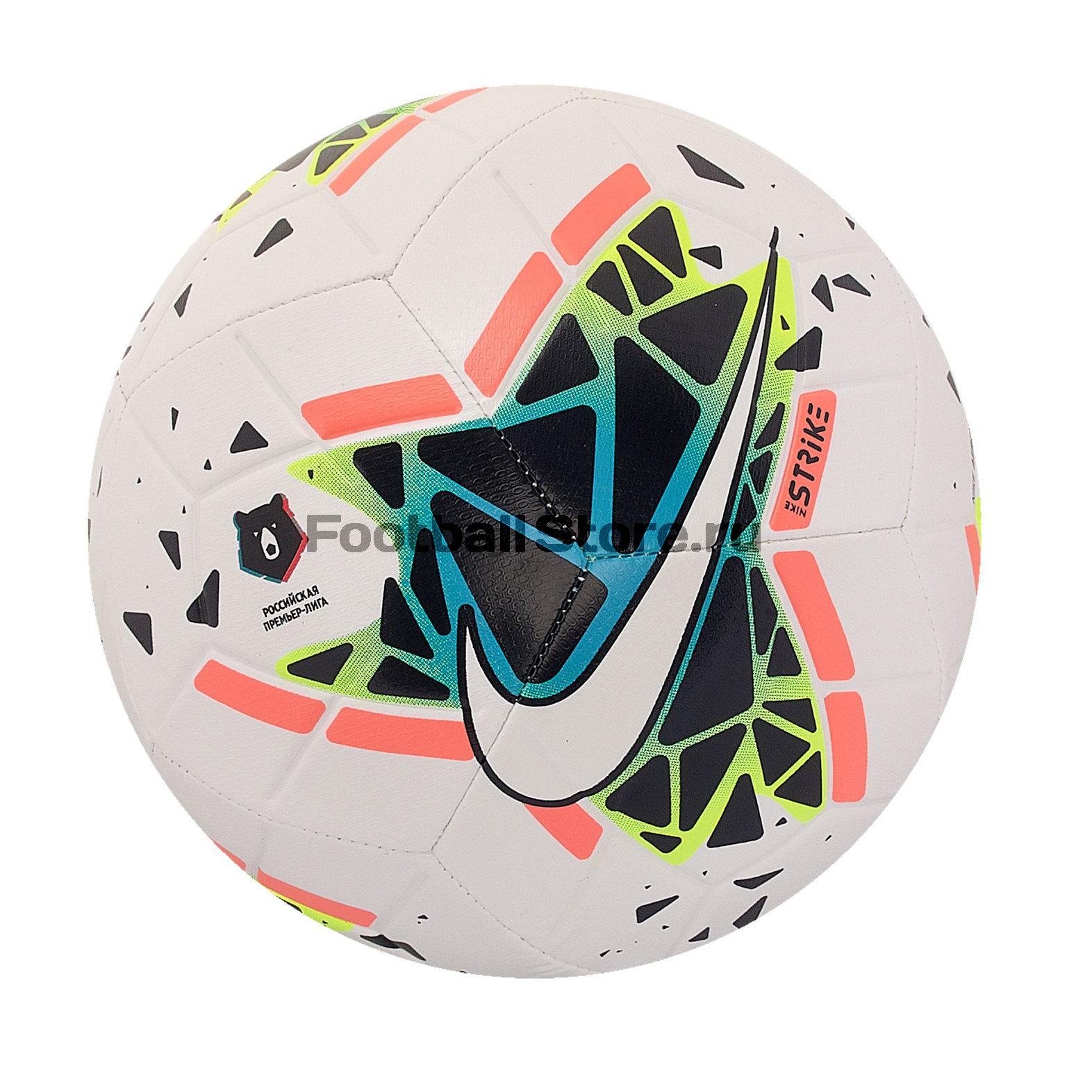 Футбольный мяч Nike RPL Strike SC3645-100 цена 2017