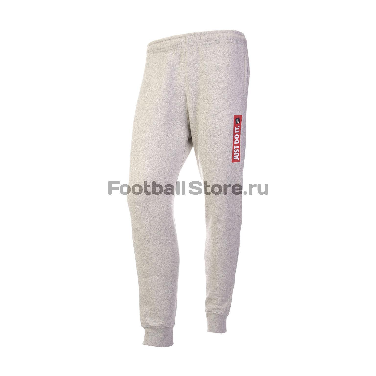 Брюки Nike Jogger Fleece BV5099-050