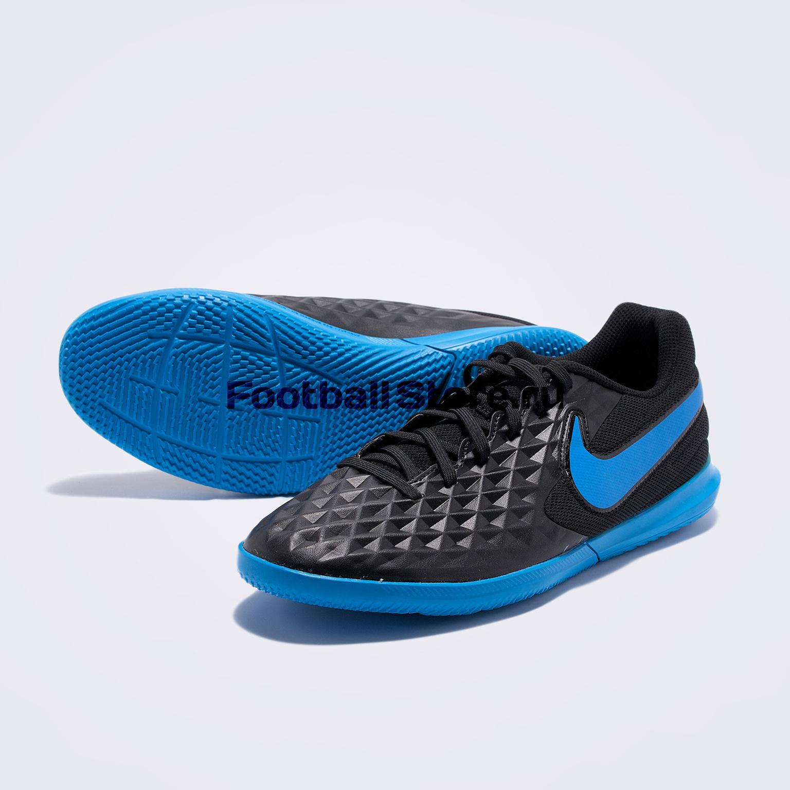 Футзалки Nike Legend 8 Club IC AT6110-004