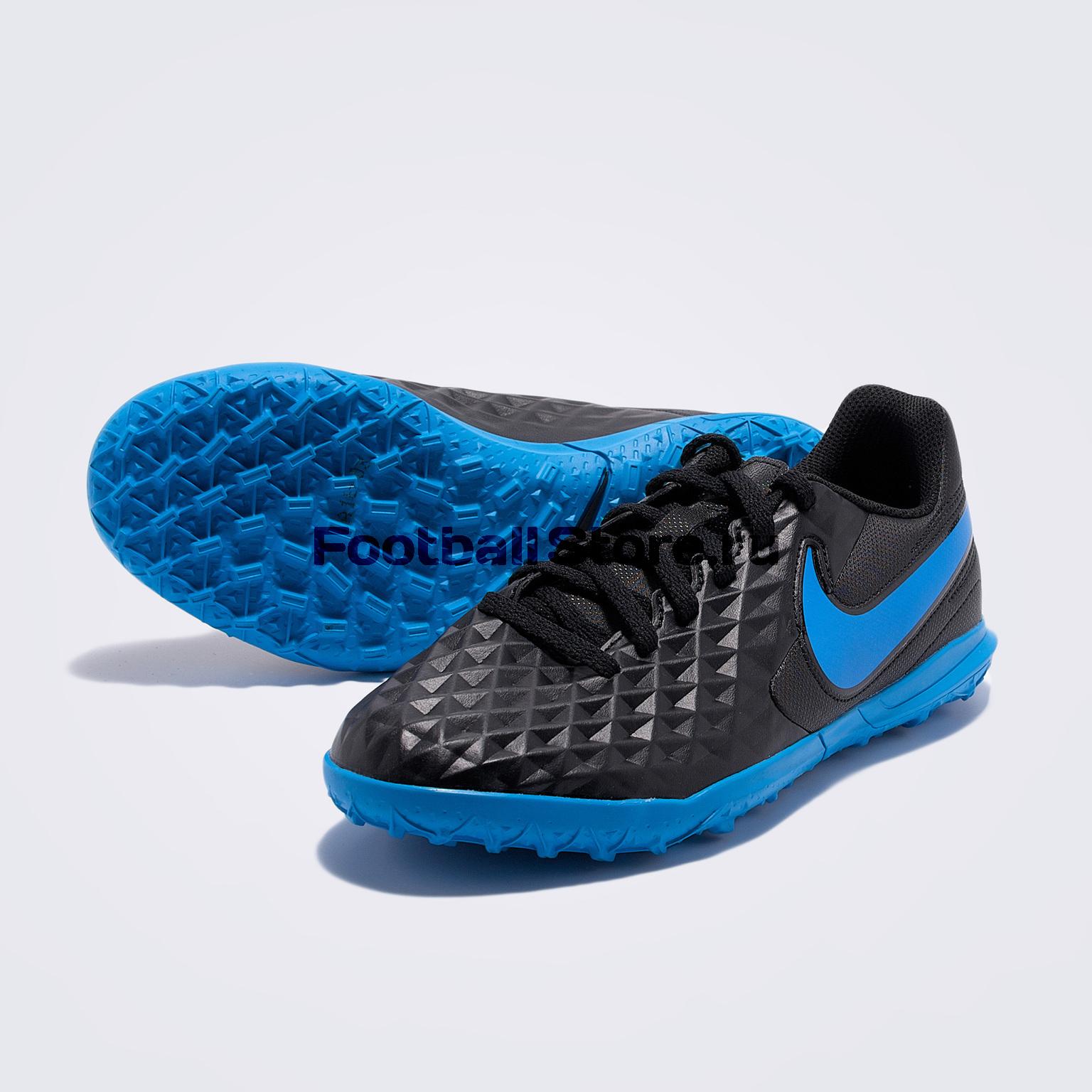 Шиповки детские Nike Legend 8 Club 8 TF AT5883-004 цена