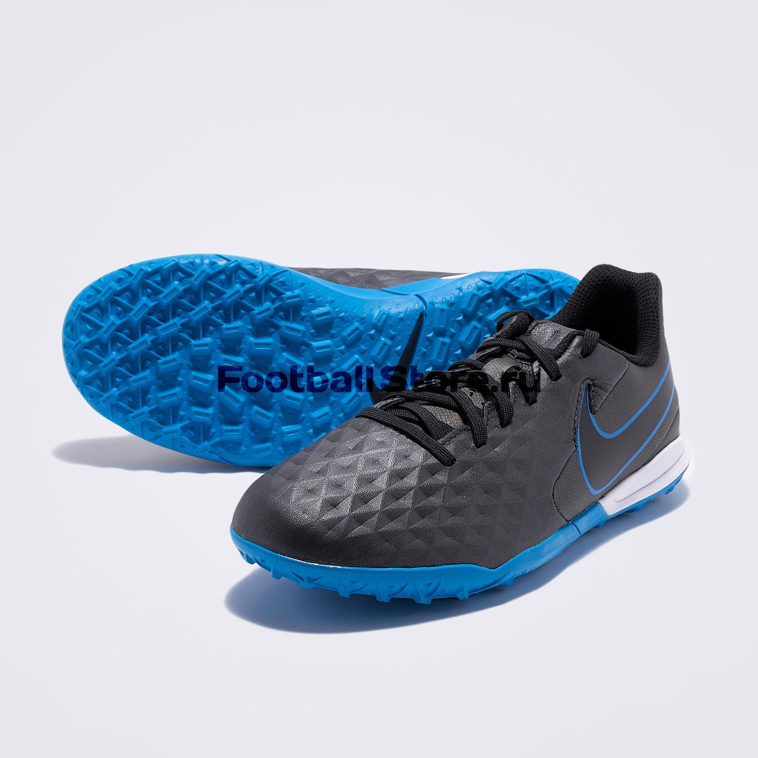 цена на Шиповки детские Nike Legend 8 Academy TF AT5736-004