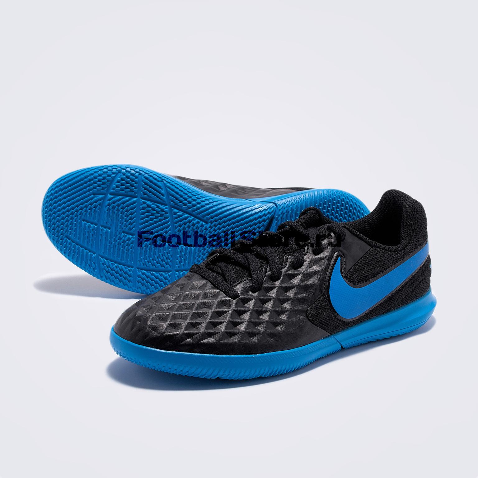 Футзалки детские Nike Legend 8 Club IC AT5882-004