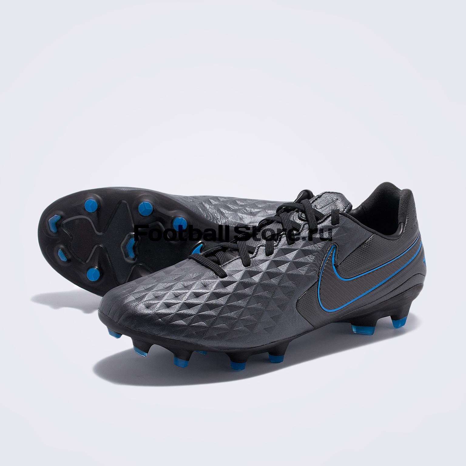 Бутсы Nike Legend 8 Pro FG AT6133-004