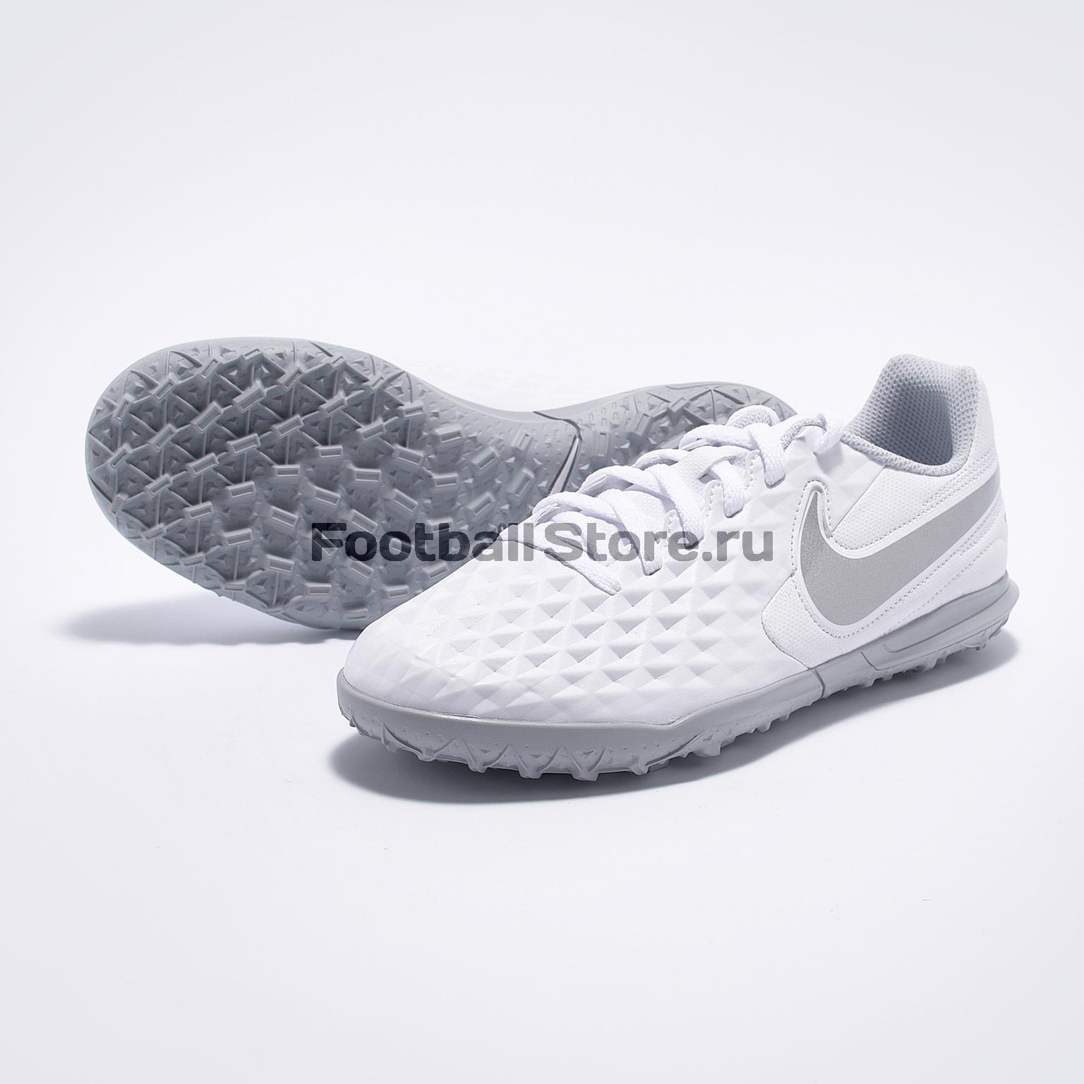 цена на Шиповки детские Nike Legend 8 Club 8 TF AT5883-100