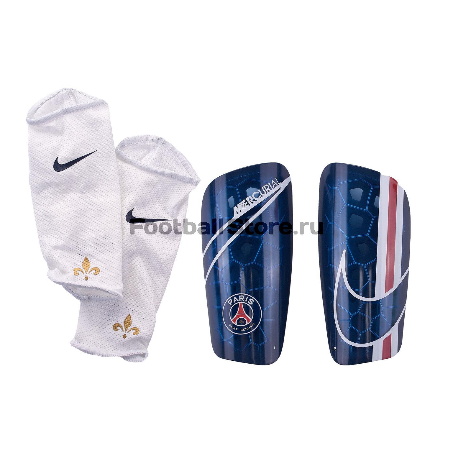 Щитки Nike PSG Mercurial Lite SP2173-410