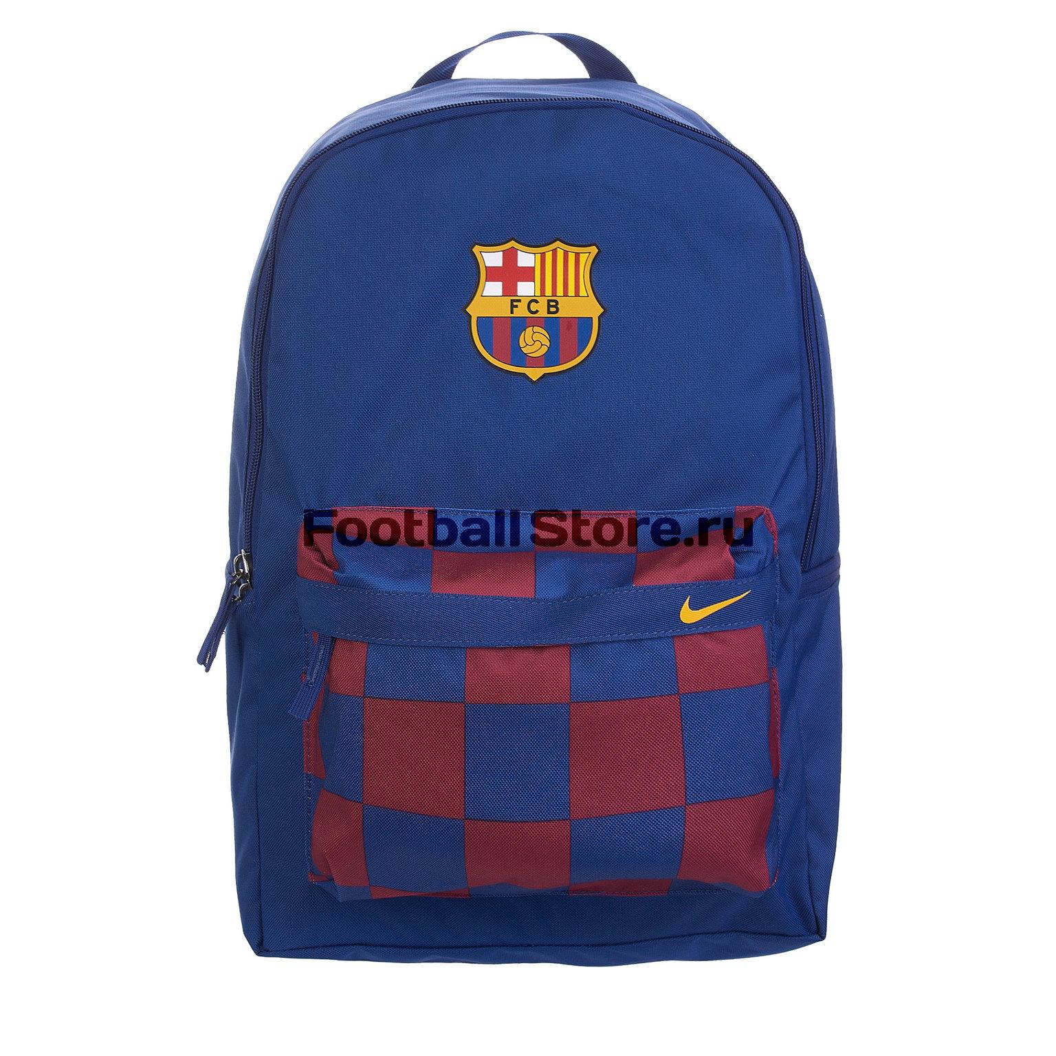 Рюкзак Nike Barcelona Stadium BA5819-451 цена