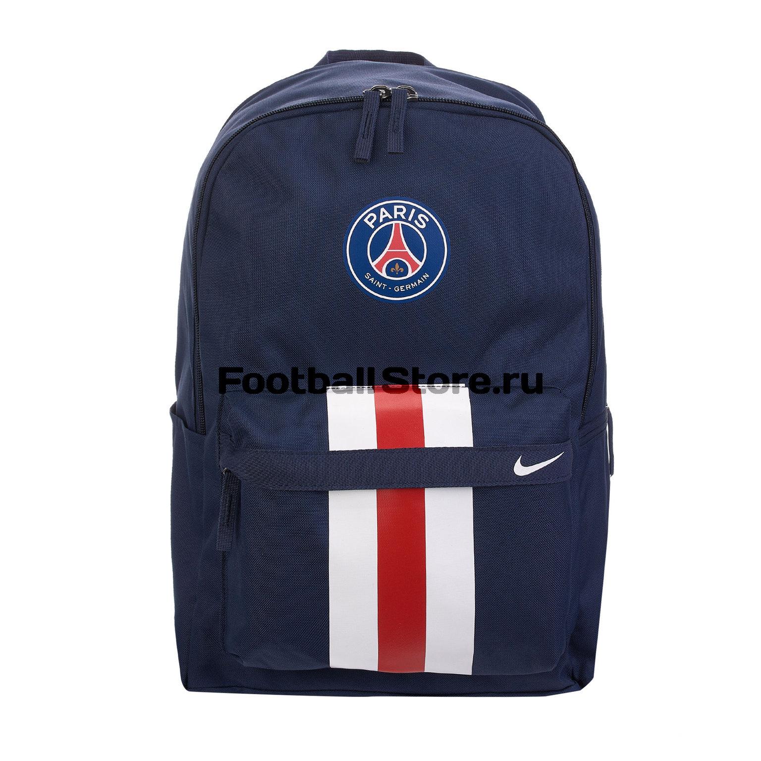 цена на Рюкзак Nike PSG Stadium BA5941-410