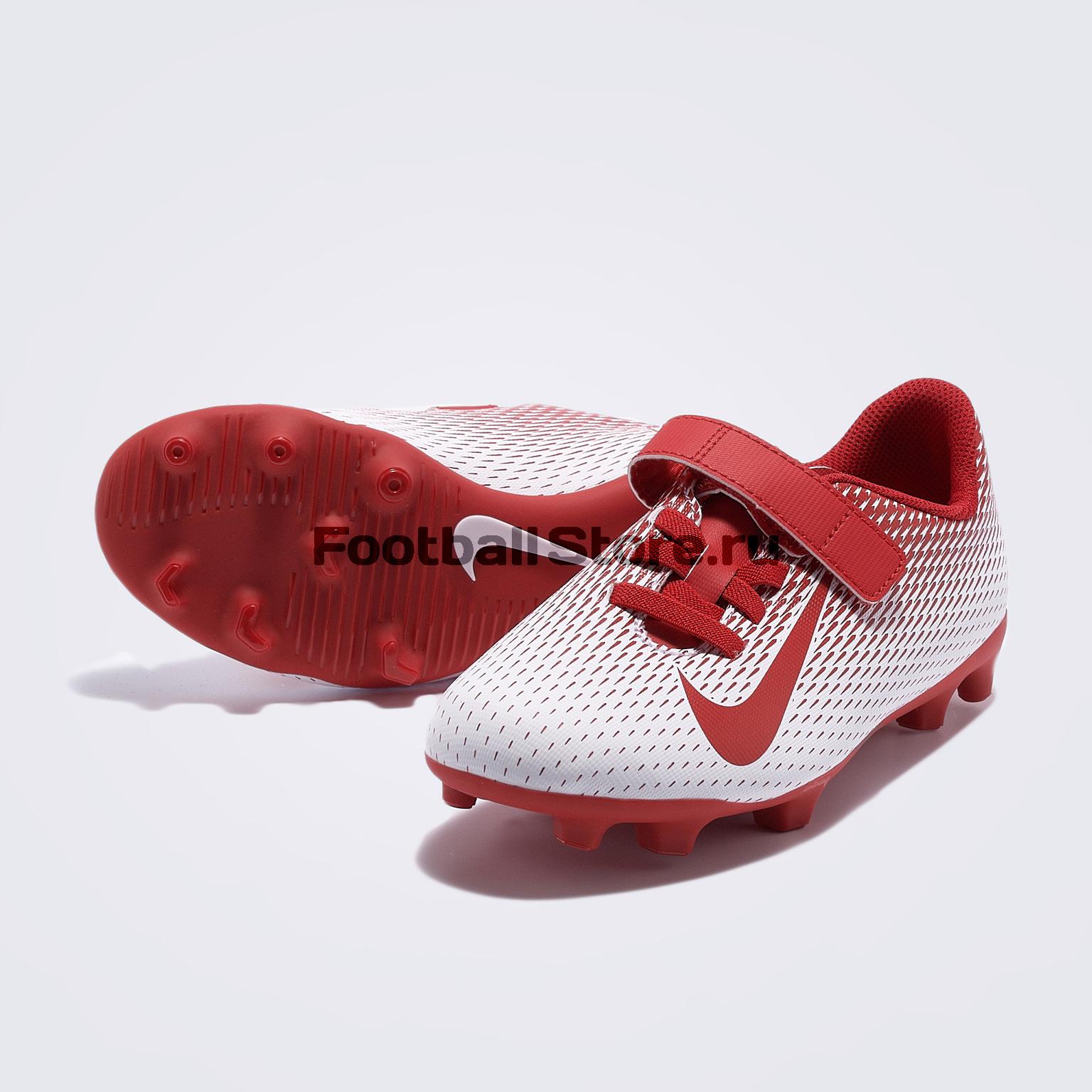 Бутсы детские Nike Bravata II (V) FG 844434-177 бутсы для мальчика nike jrbravata ii fg цвет желтый черный 844442 070 размер 13c 30
