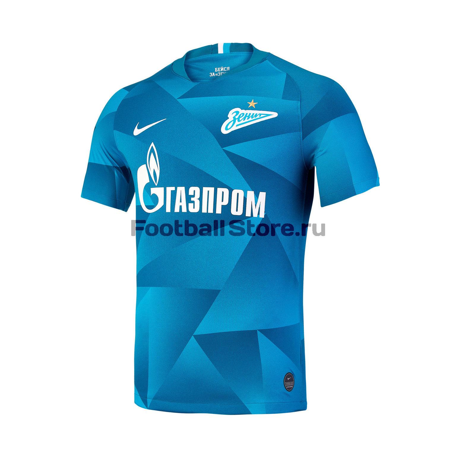 Футболка игровая домашняя Nike Zenit сезон 2019/20