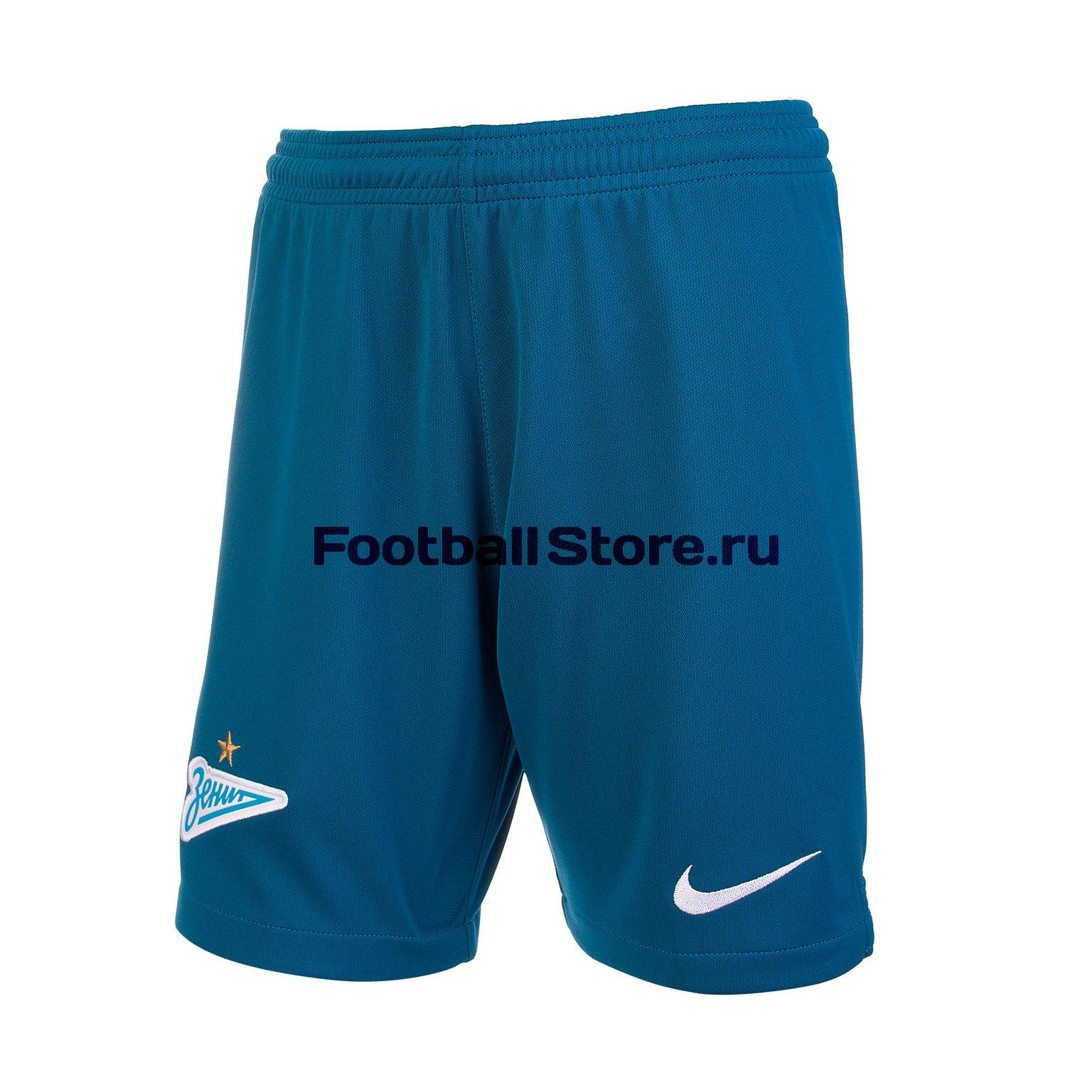 Фото - Шорты подростковые домашние Nike ФК Зенит 2019/20 шорты домашние oysho oysho ix001xw0075y