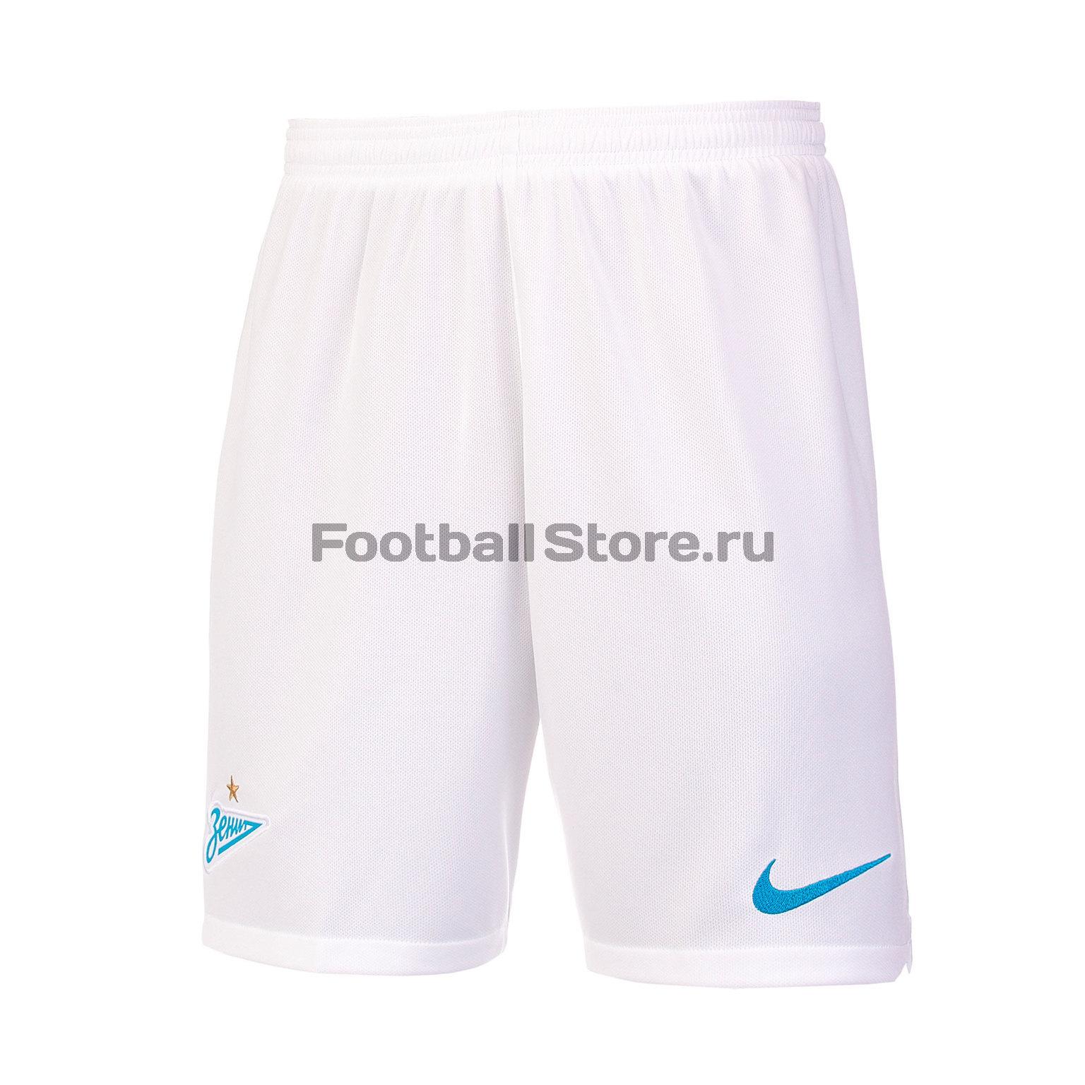 цена Шорты выездные Nike ФК