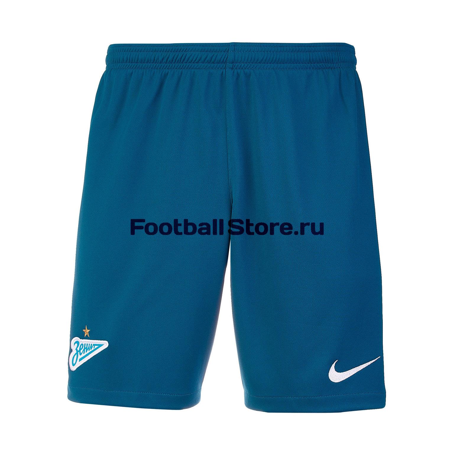 Фото - Шорты домашние Nike ФК Зенит 2019/20 шорты домашние oysho oysho ix001xw0075y