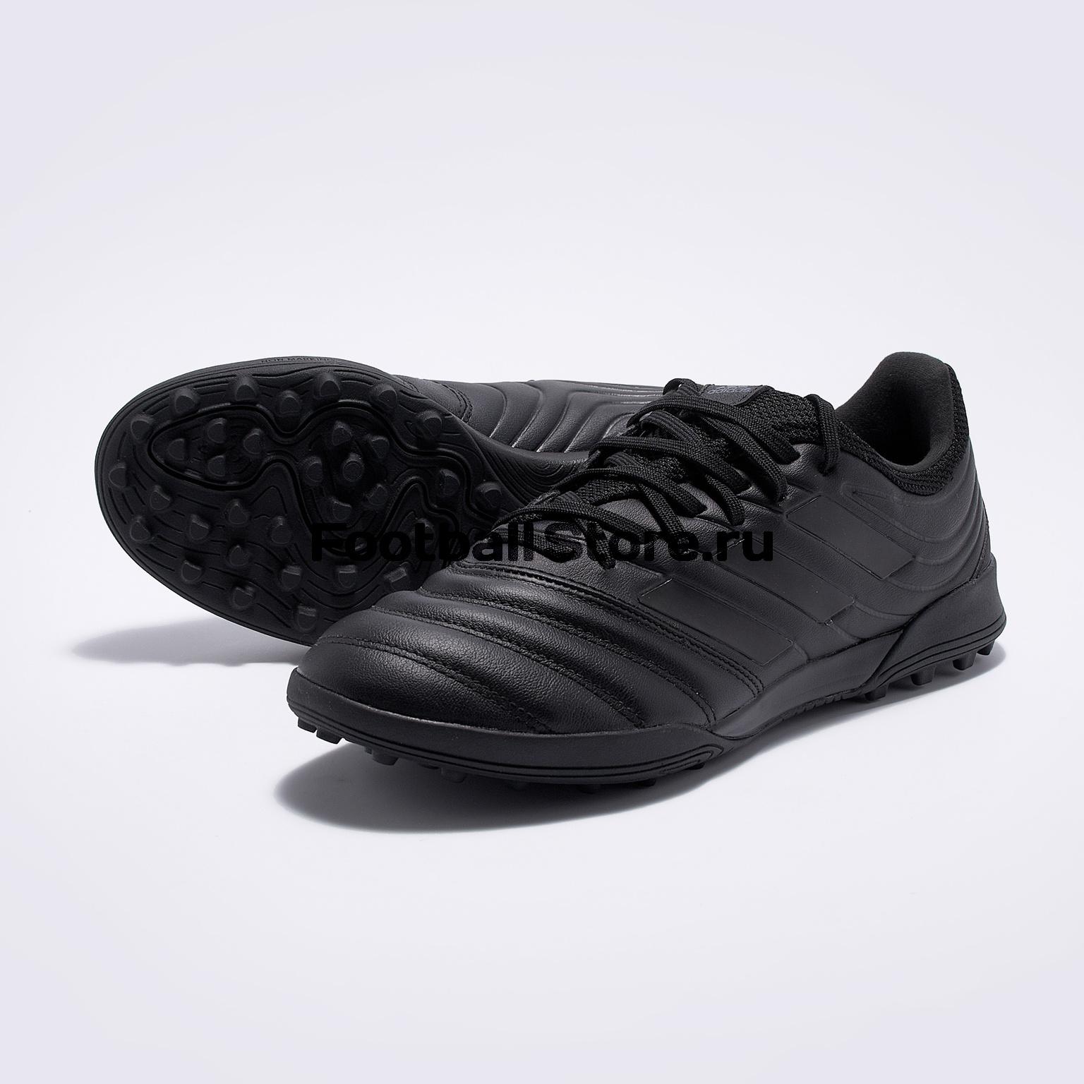 Шиповки Adidas Сopa 19.3 TF F35505