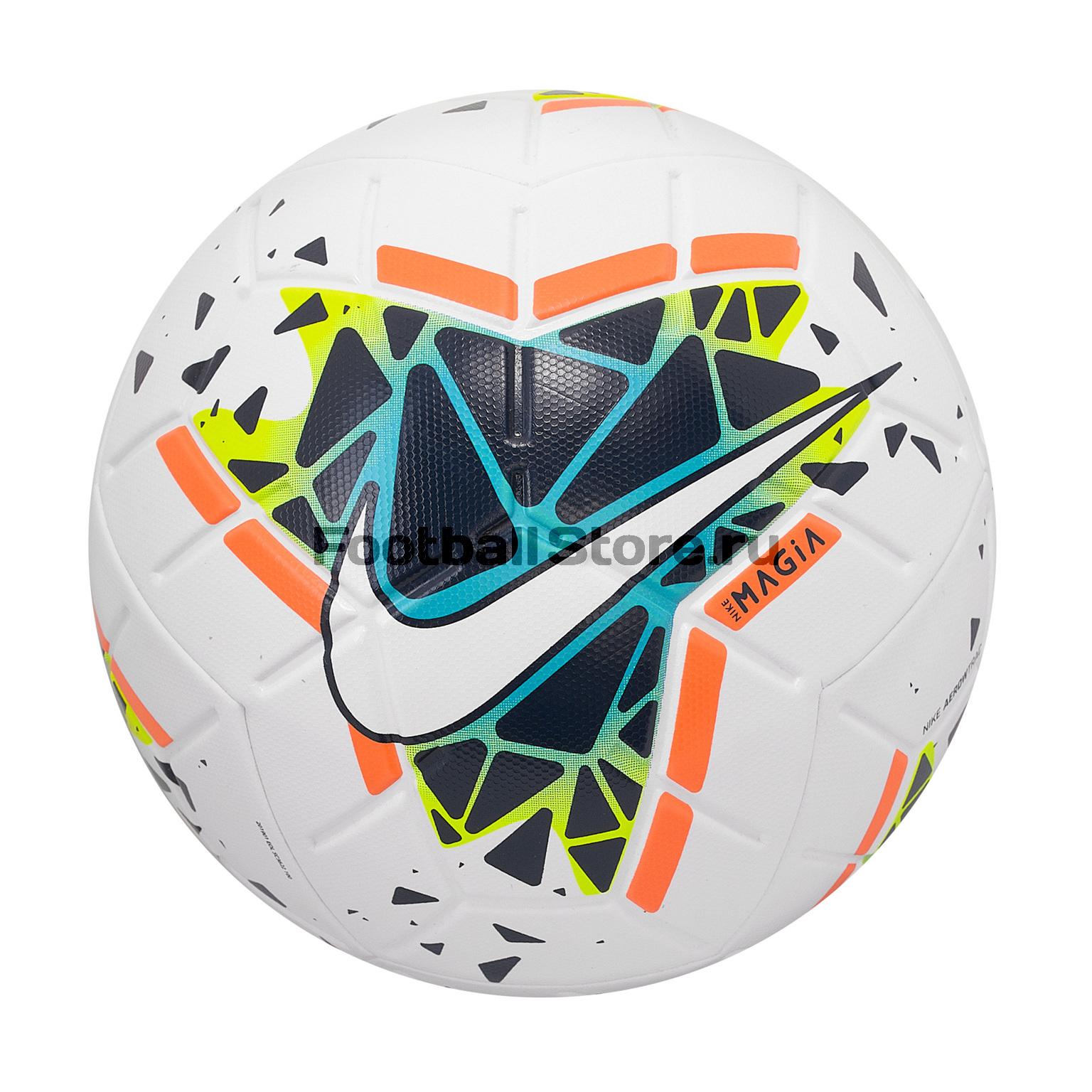 Футбольный мяч Nike Magia SC3622-100