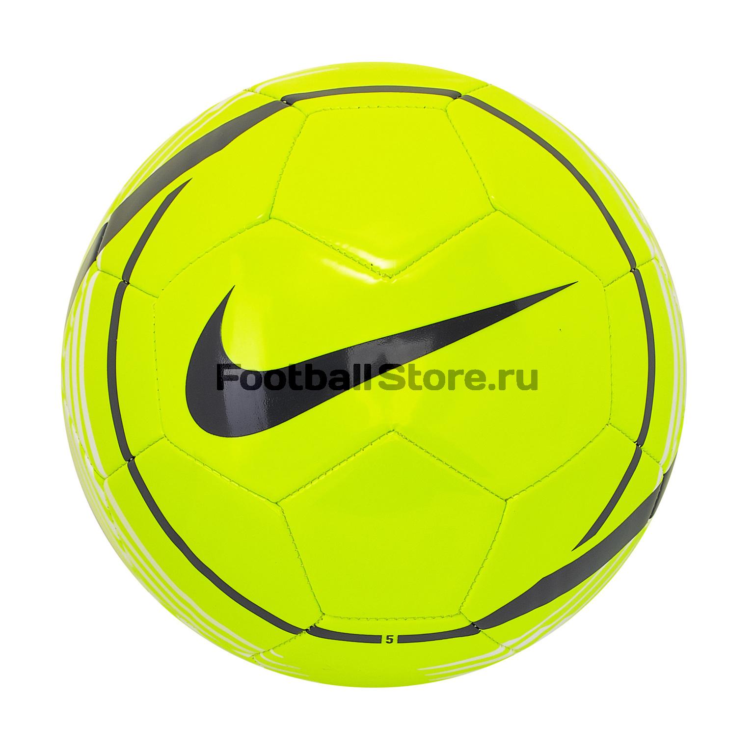 Футбольный мяч Nike Phantom Venom SC3933-702