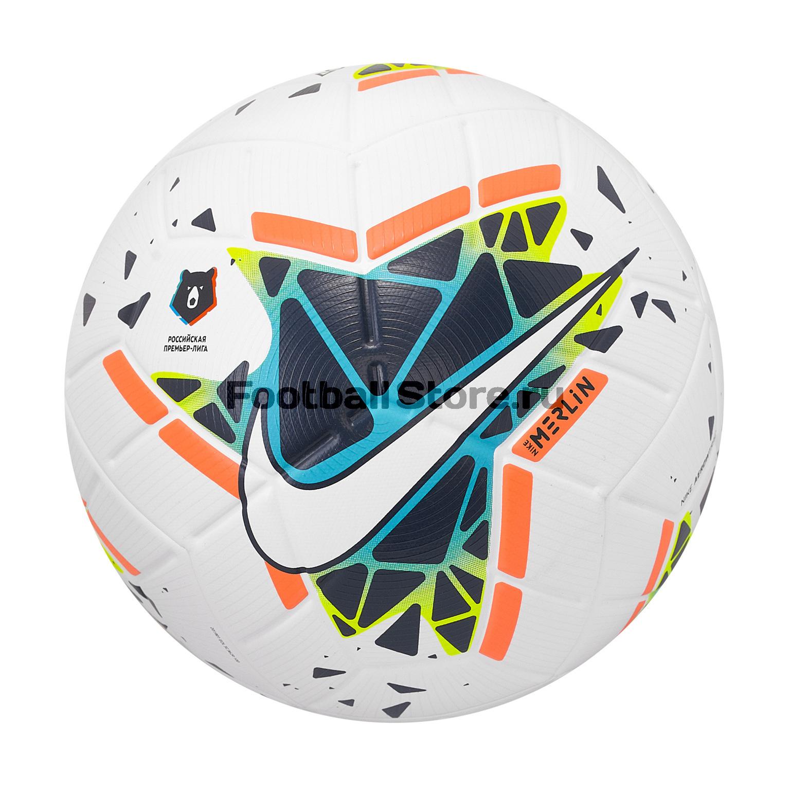 Официальный мяч Nike Merlin РПЛ 2019/20