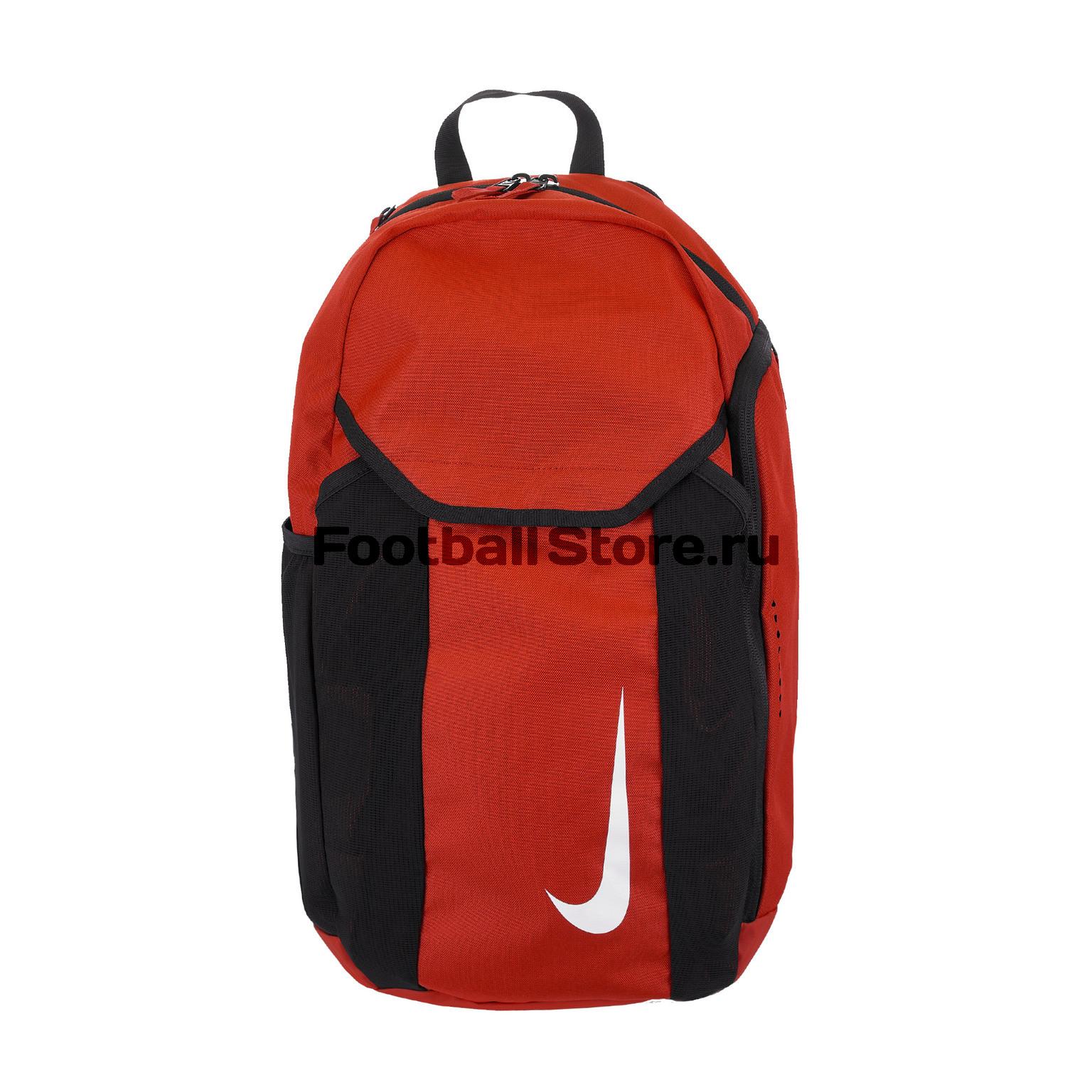 Рюкзак Nike Academy Team BA5501-657 кресло складное green glade 52 см х 52 см х 46 110 см
