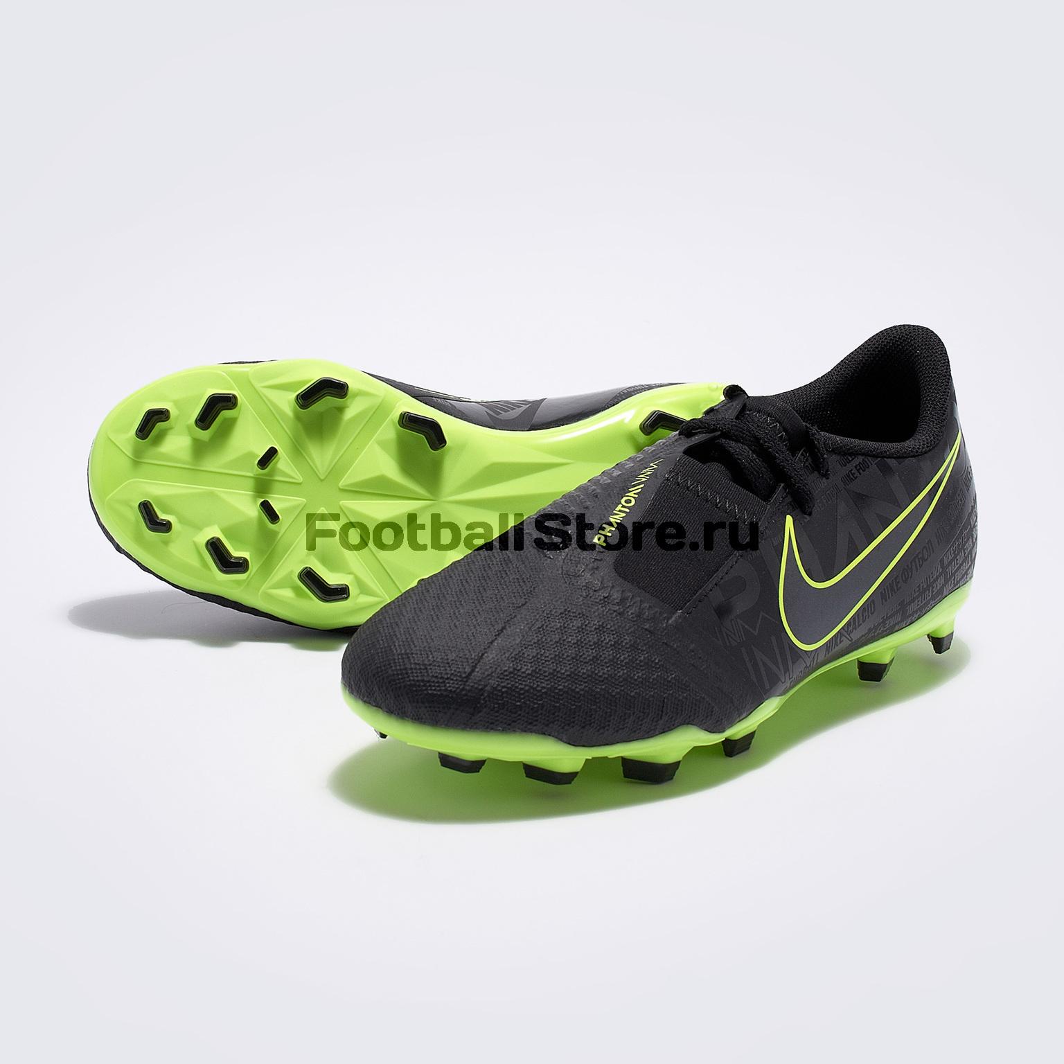 Бутсы детские Nike Phantom Venom Academy FG AO0362-007 цена
