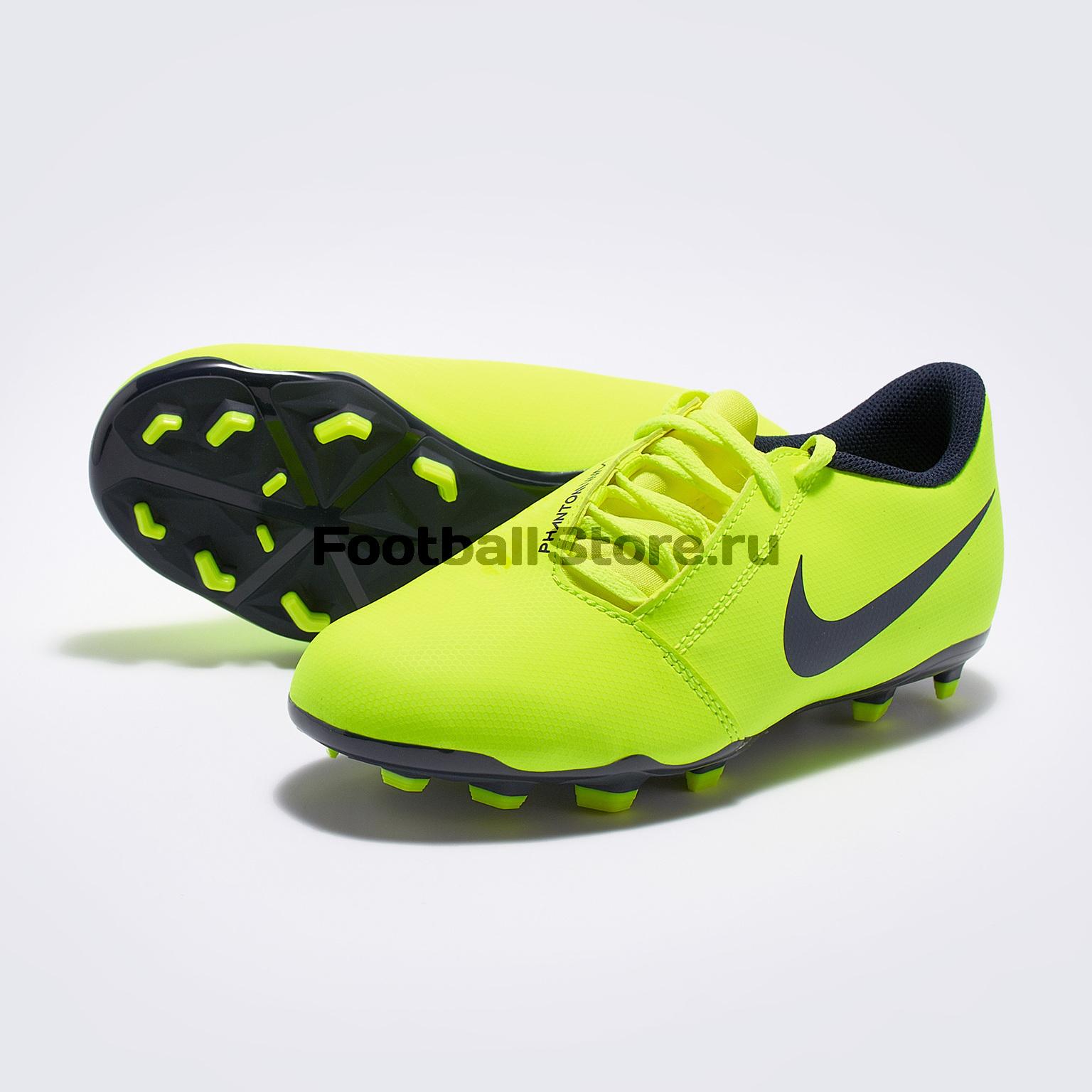 Бутсы детские Nike Phantom Venom Club FG AO0396-717 цена