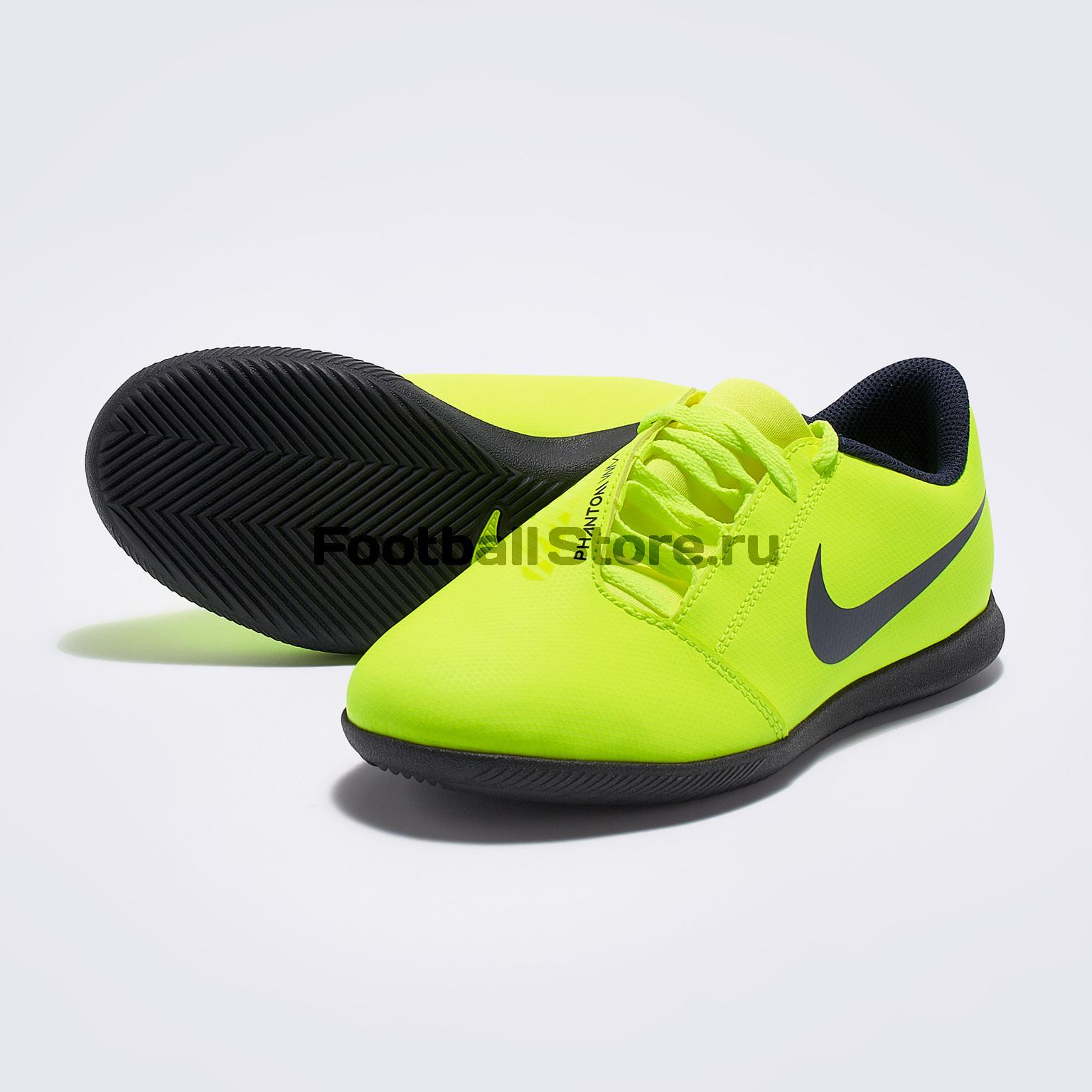 Футзалки детские Nike Phantom Venom Club IC AO0399-717