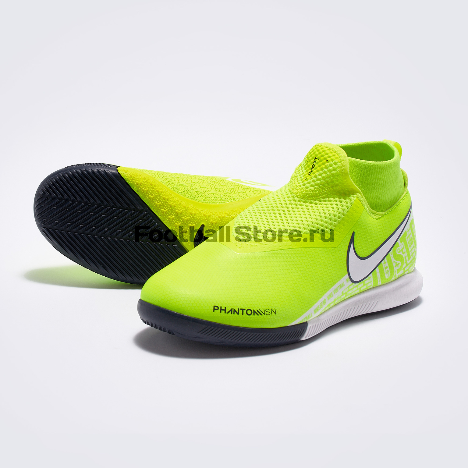 купить Футзалки детские Nike Phantom Vision Academy DF IC AO3290-717 недорого