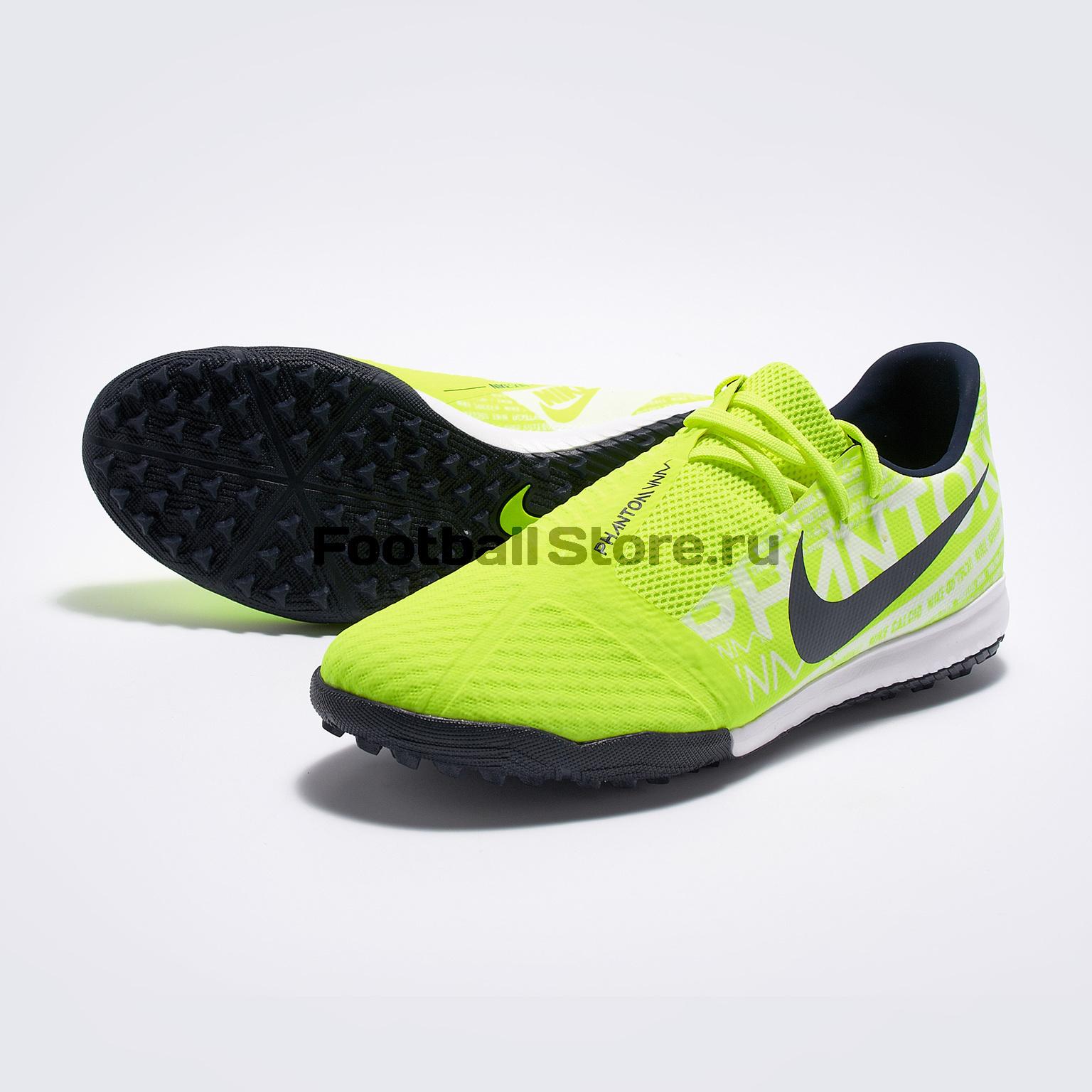 Шиповки Nike Phantom Venom Academy TF AO0571-717 цена