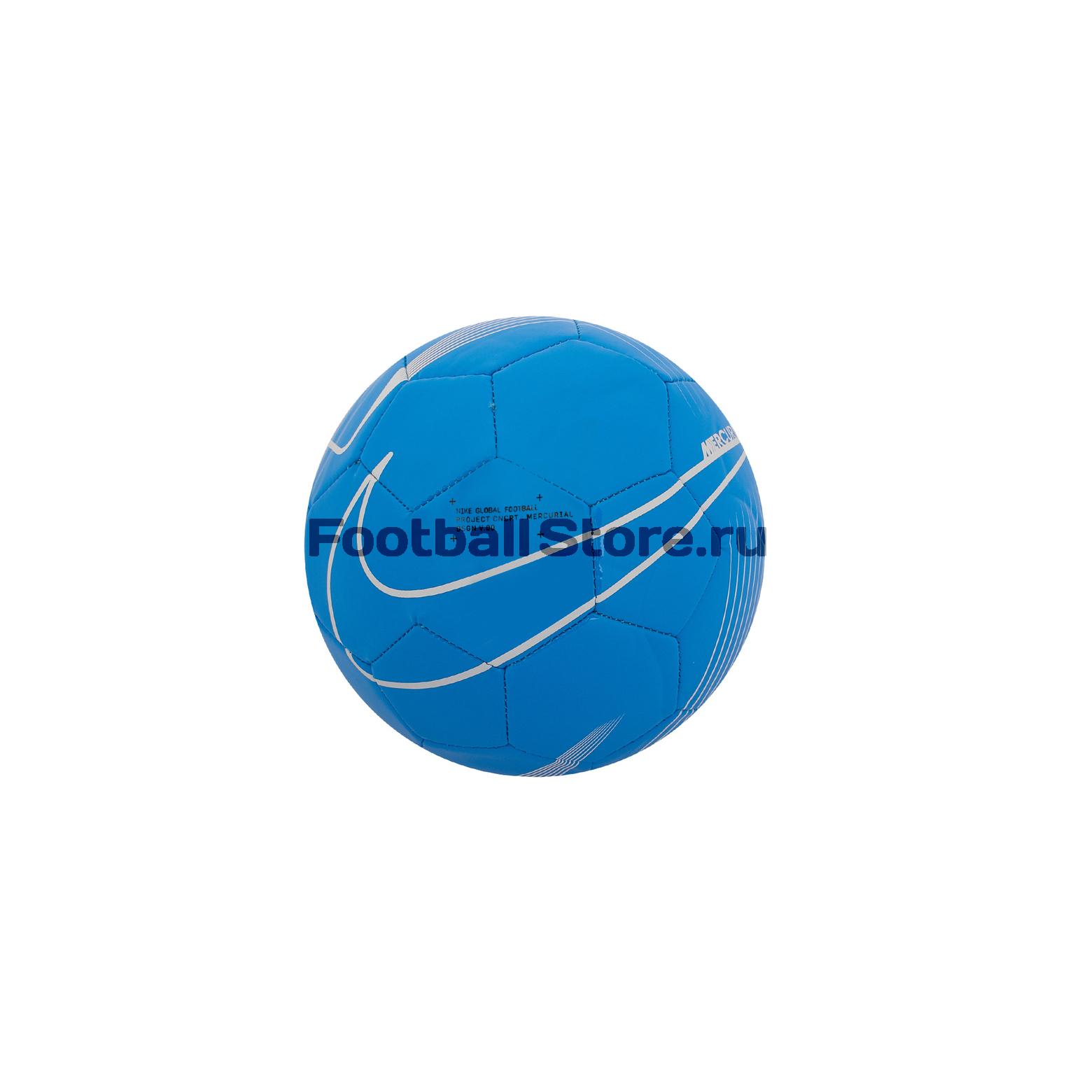 Мяч сувенирный Nike Mercurial SC3912-486