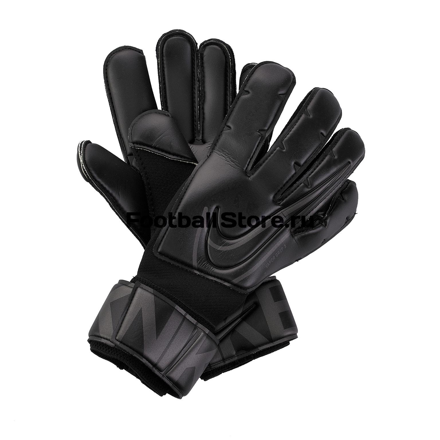 цена на Перчатки вратарские Nike Vapor Grip 3 GS3884-010