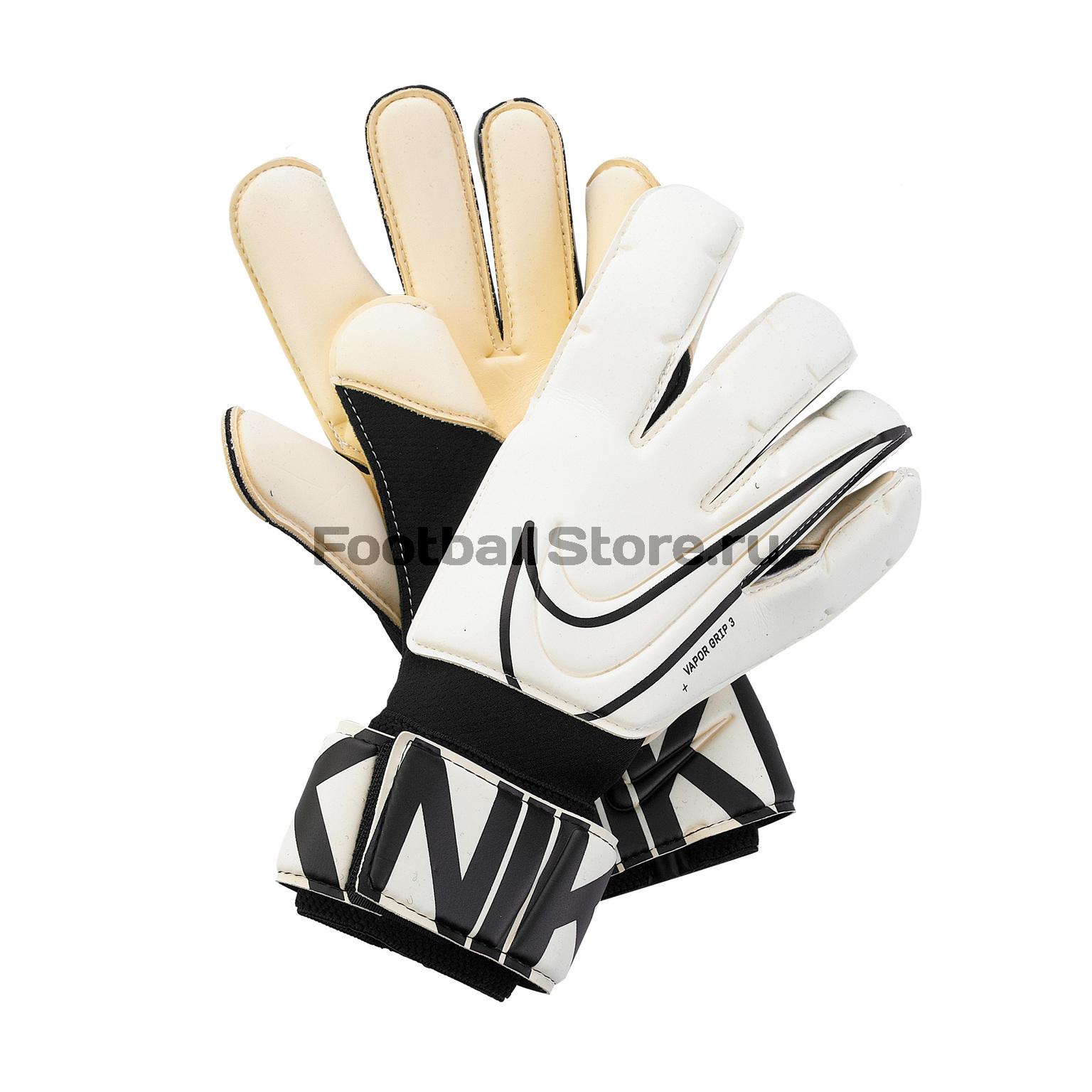 цена на Перчатки вратарские Nike Vapor Grip 3 GS3884-100