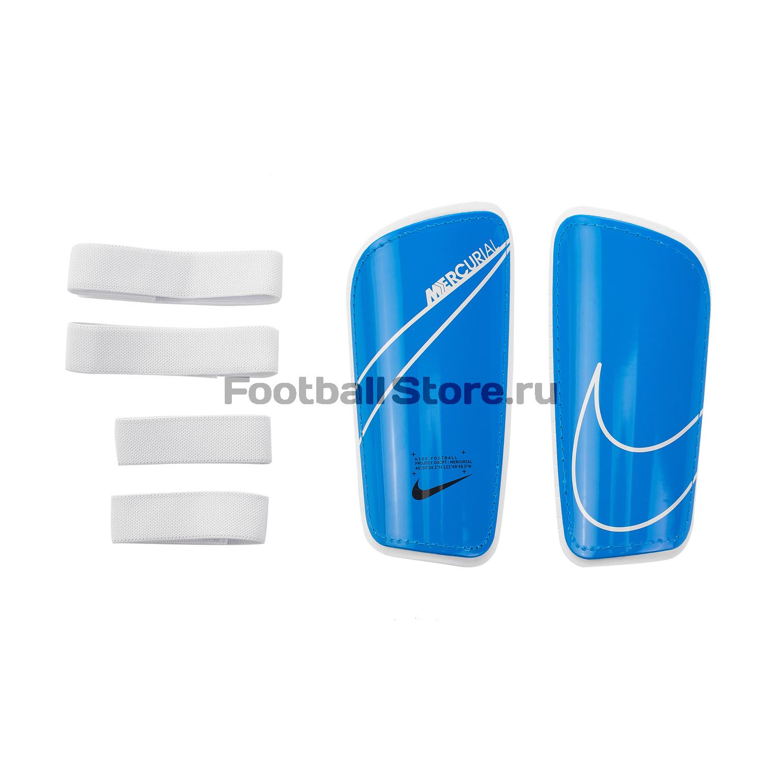 Щитки Nike Mercurial Hardshell SP2128-486 обувь для зала nike mercurial x finale ii ic 831974 616