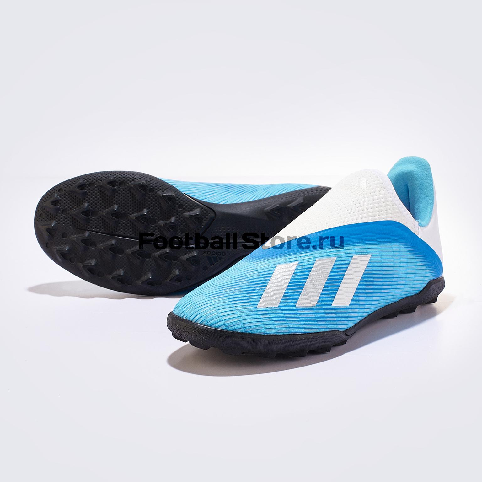 цена на Шиповки детские Adidas X 19.3 LL TF EF9123