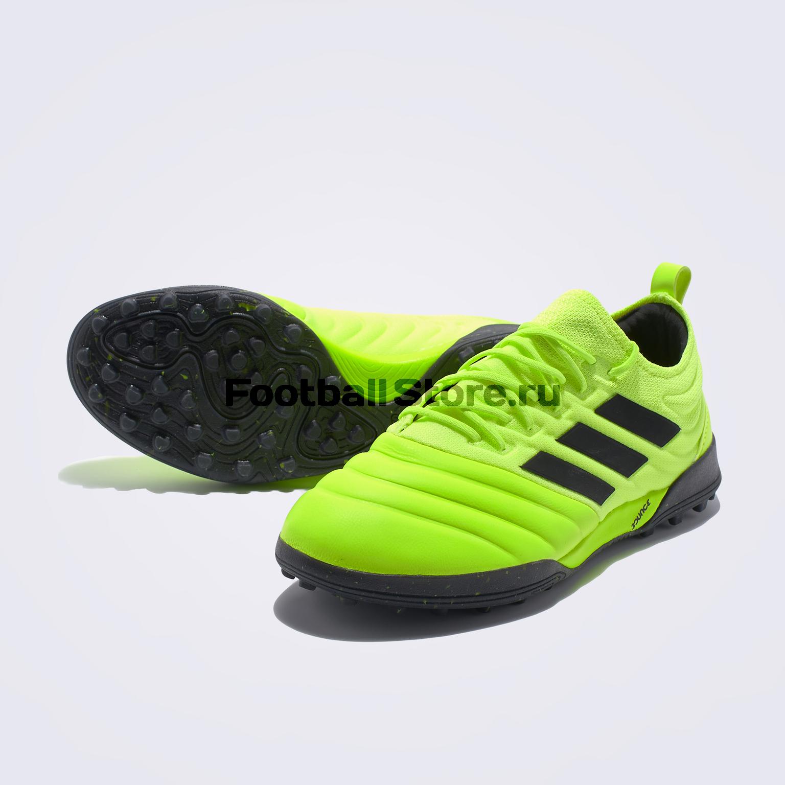Шиповки Adidas Copa 19.1 TF F35511