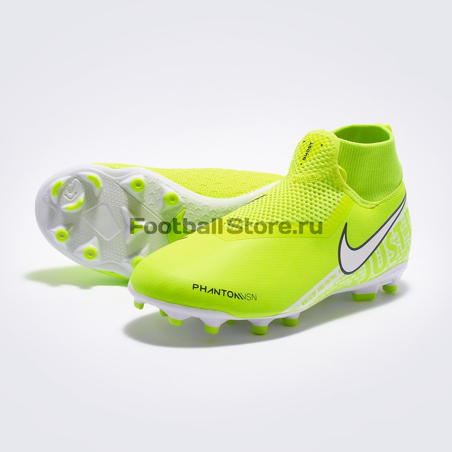 Бутсы детские Nike Phantom Vision Academy DF FG/MG AO3287-717 цена