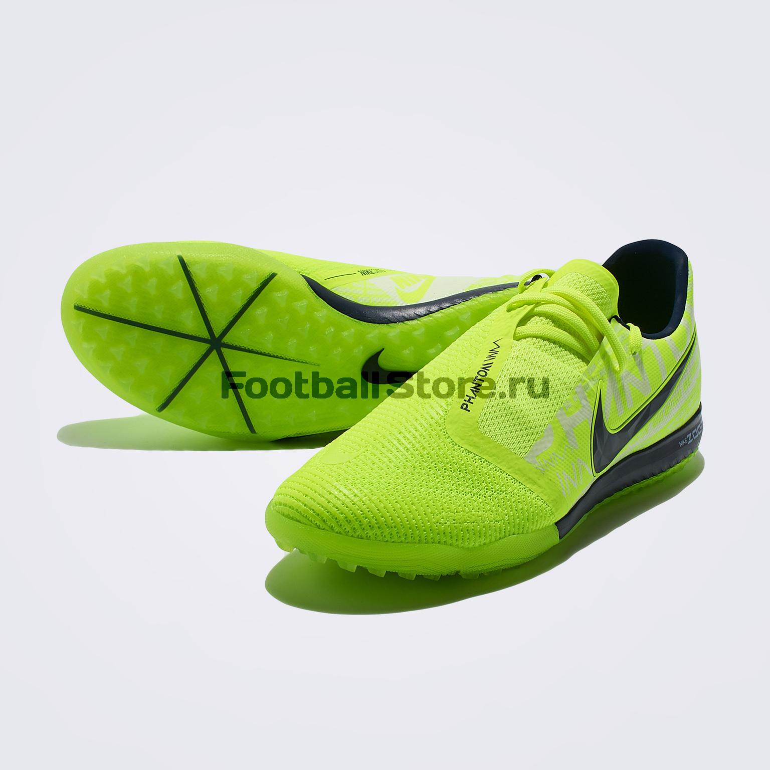 Шиповки Nike Zoom Phantom Venom Pro TF BQ7497-717 цена