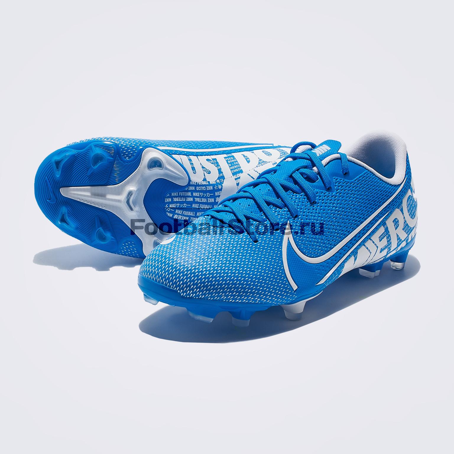 Бутсы детские Nike Vapor 13 Academy FG/MG AT8123-414