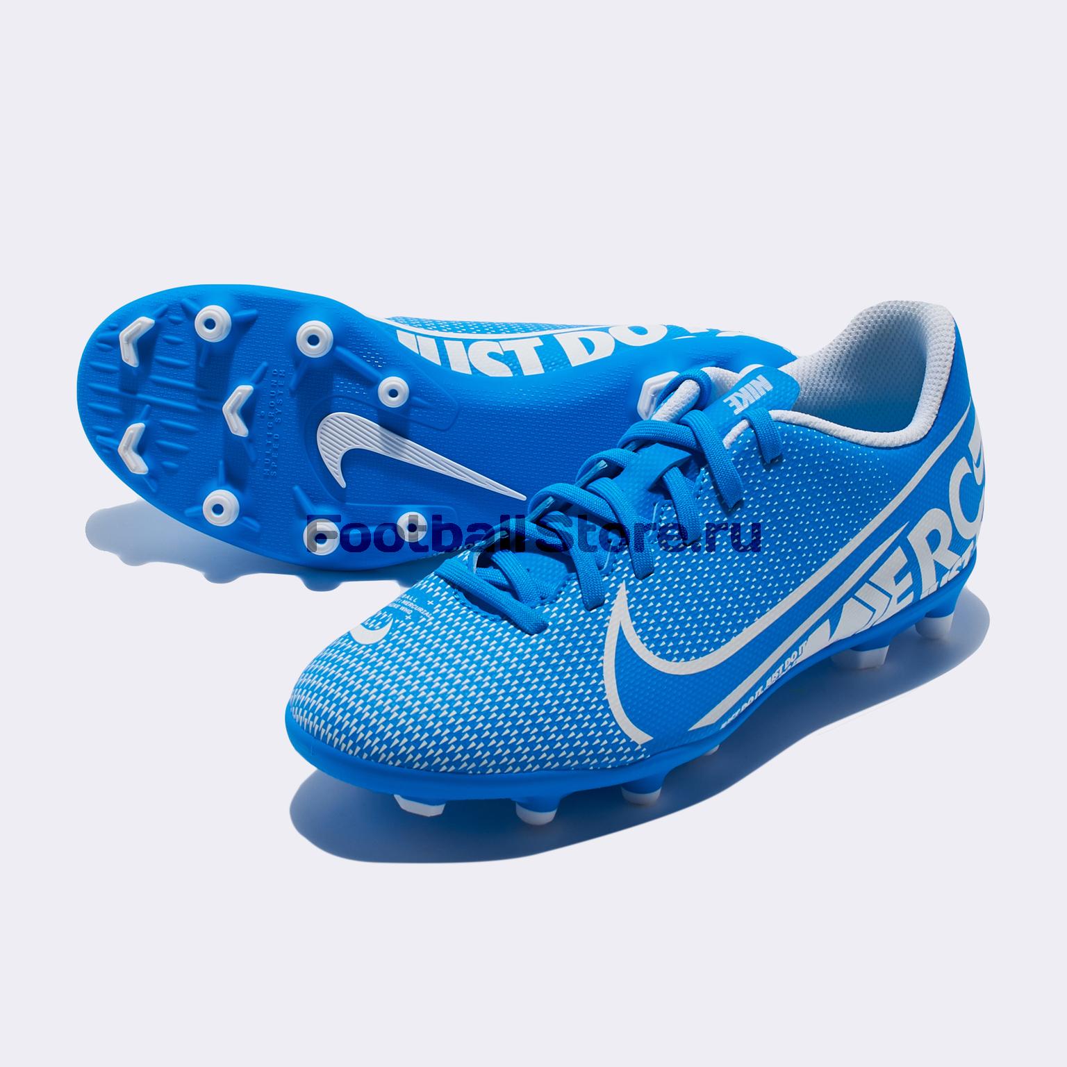 Бутсы детские Nike Vapor 13 Club FG/MG AT8161-414 nike бутсы мужские nike neymar vapor 12 club mg размер 44