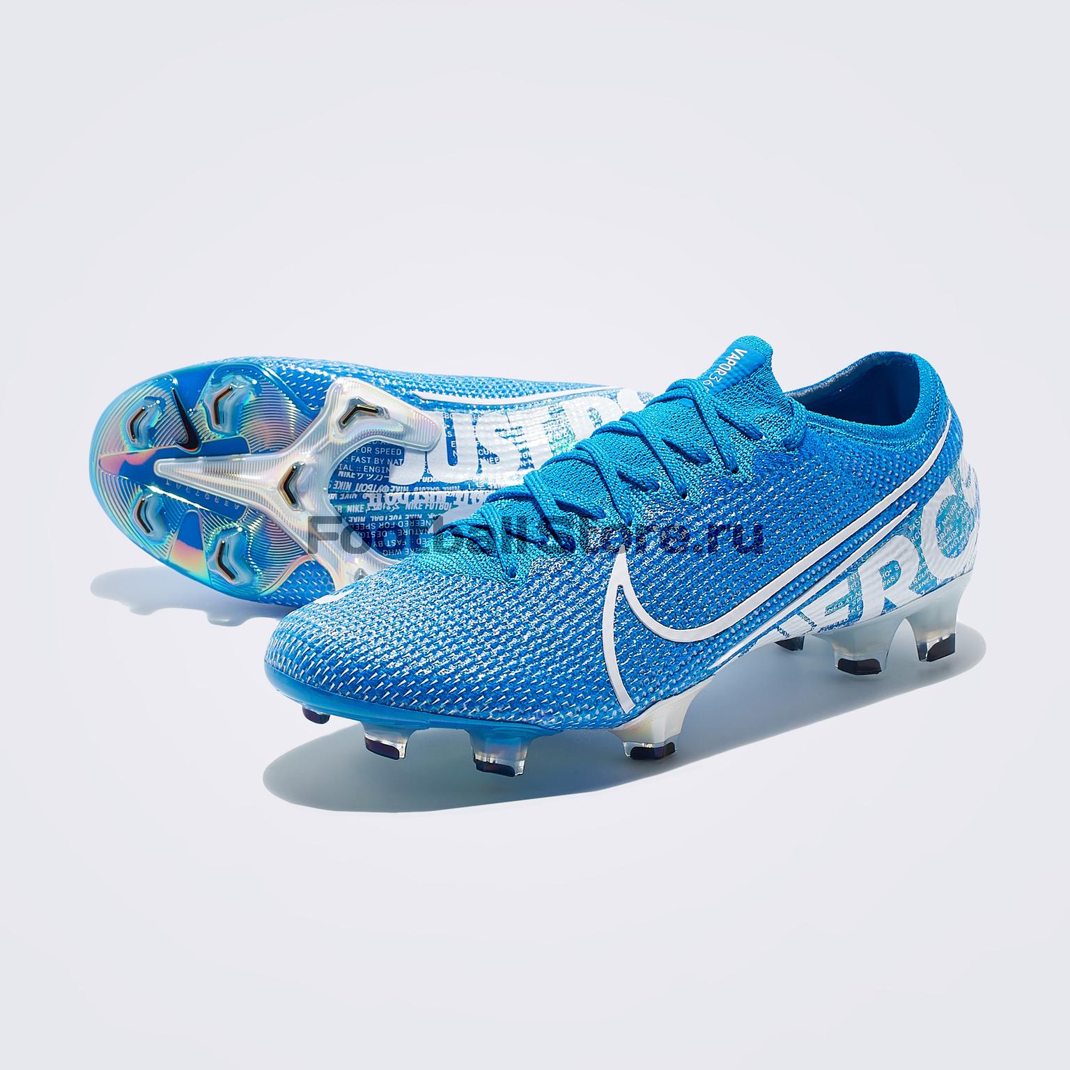 Бутсы Nike Vapor 13 Elite FG AQ4176-414