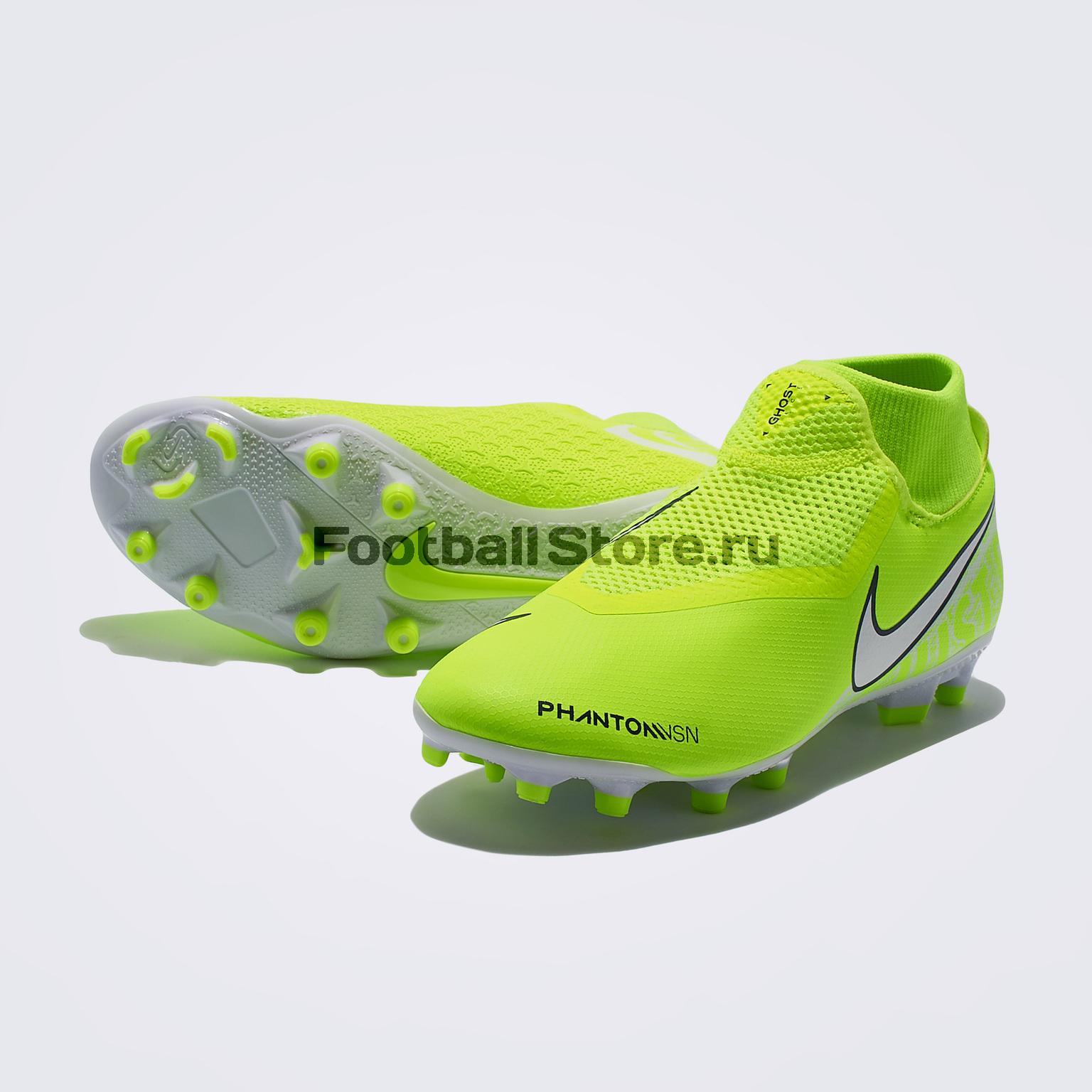 Бутсы Nike Phantom VSN Academy DF FG/MG AO3258-717